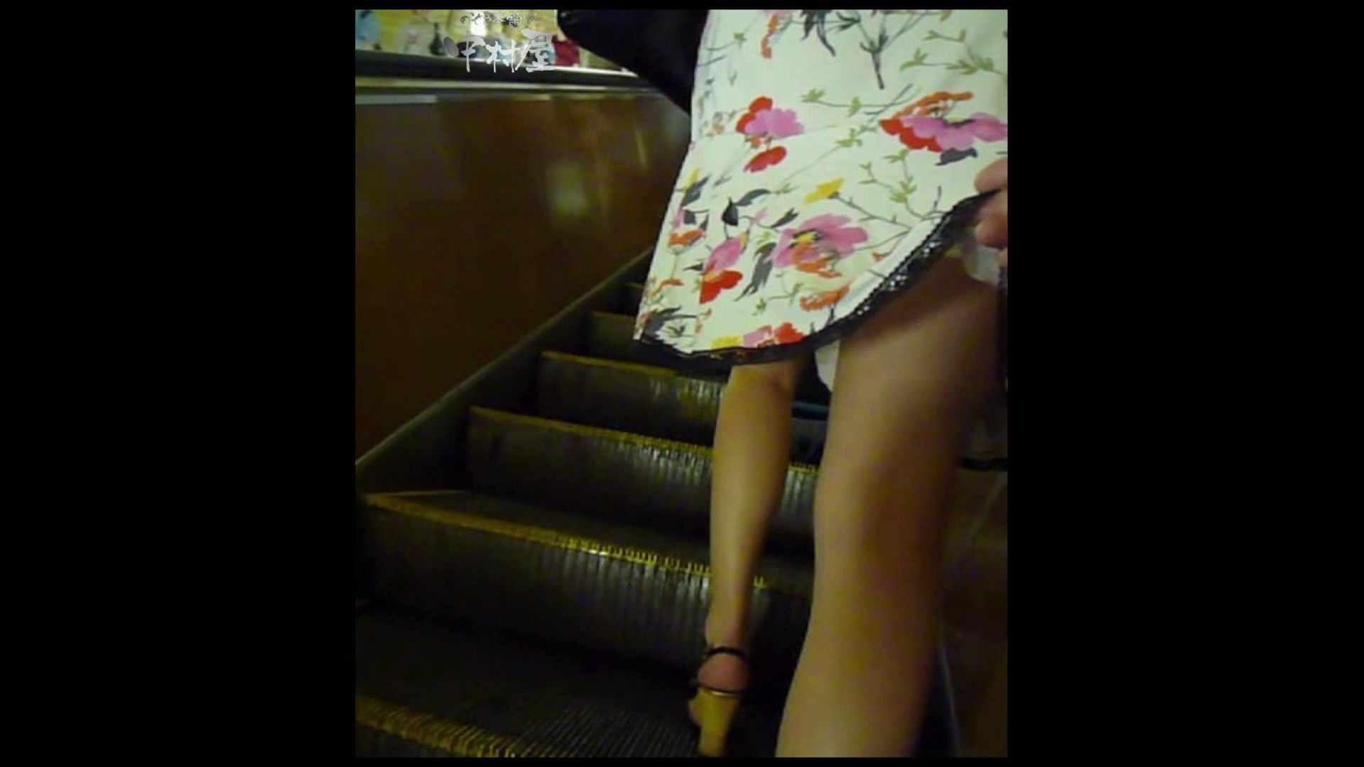 綺麗なモデルさんのスカート捲っちゃおう‼ vol29 OLのエロ生活  83連発 72