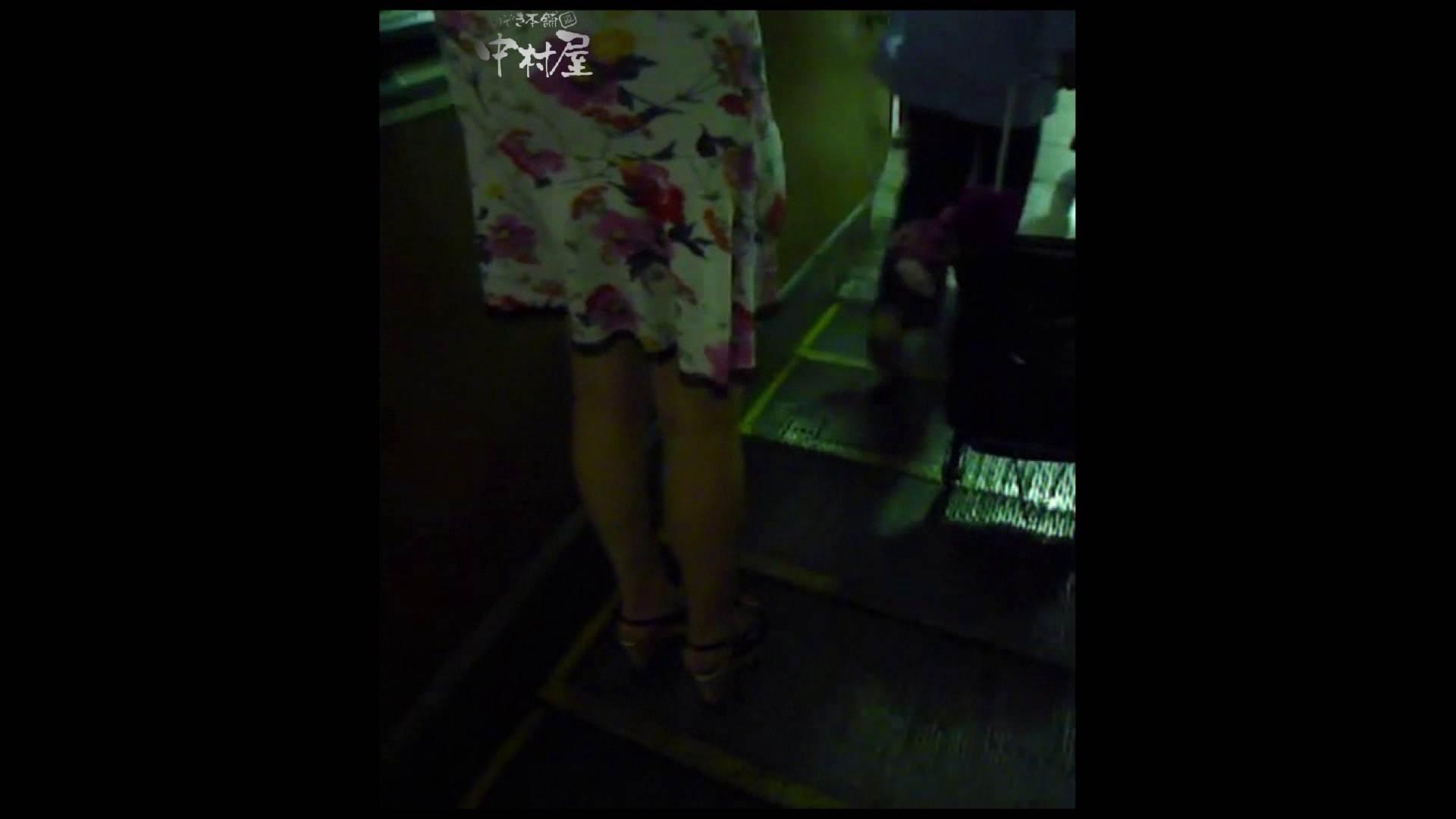 綺麗なモデルさんのスカート捲っちゃおう‼ vol29 お姉さんのエロ生活 ワレメ動画紹介 83連発 77
