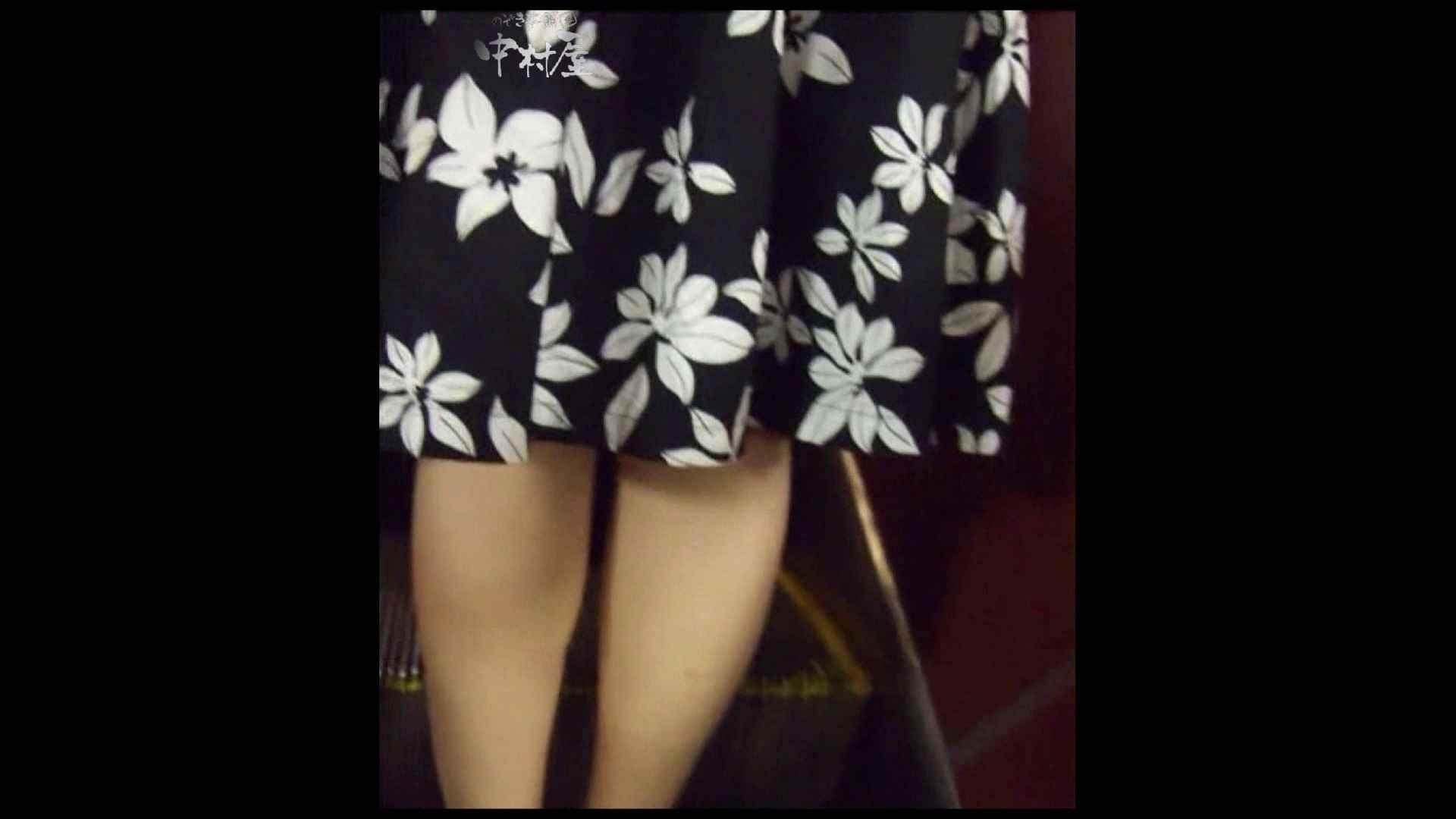 綺麗なモデルさんのスカート捲っちゃおう‼ vol29 OLのエロ生活 | モデルのエロ生活  83連発 79