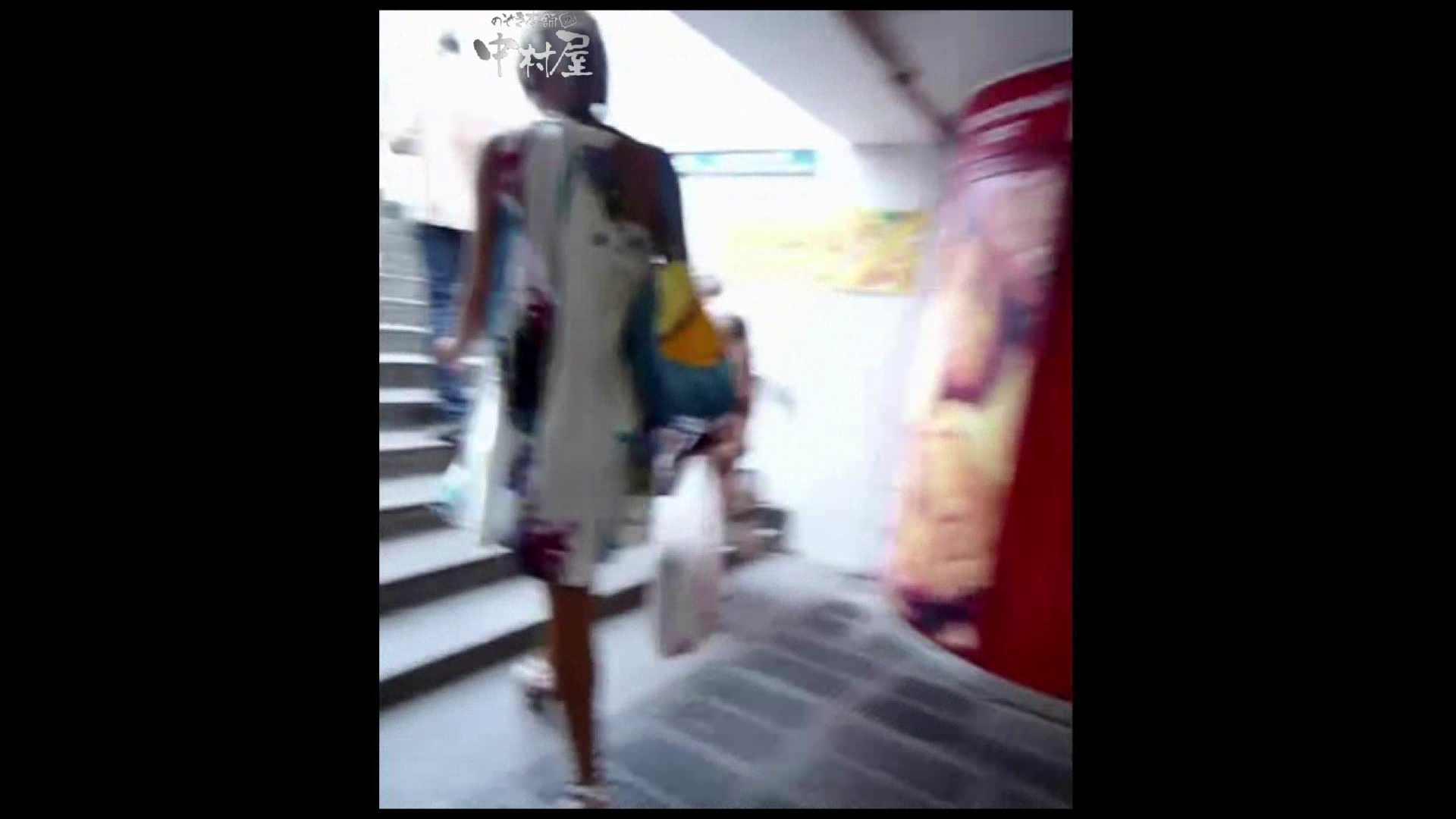 綺麗なモデルさんのスカート捲っちゃおう‼ vol29 お姉さんのエロ生活 ワレメ動画紹介 83連発 83