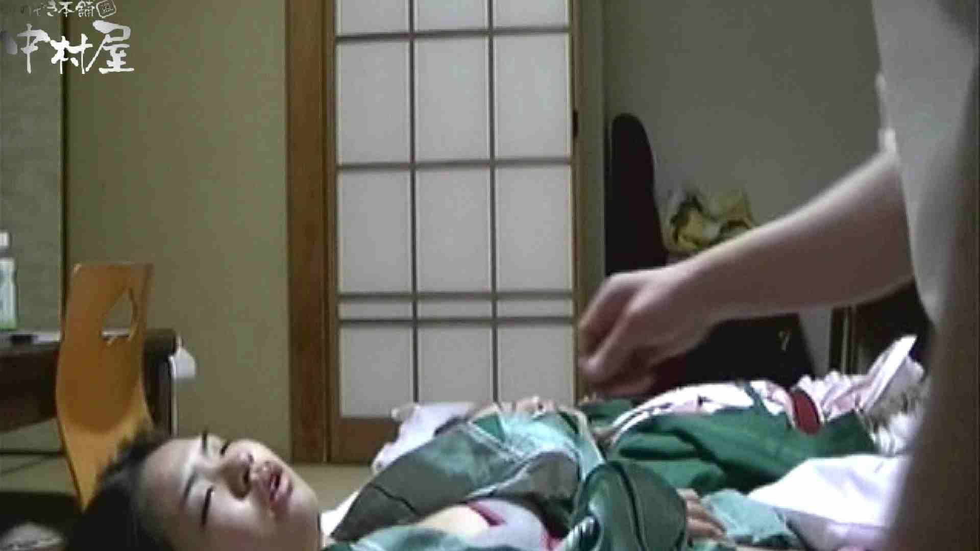 ネムリ姫 vol.07 パンティ  51連発 10
