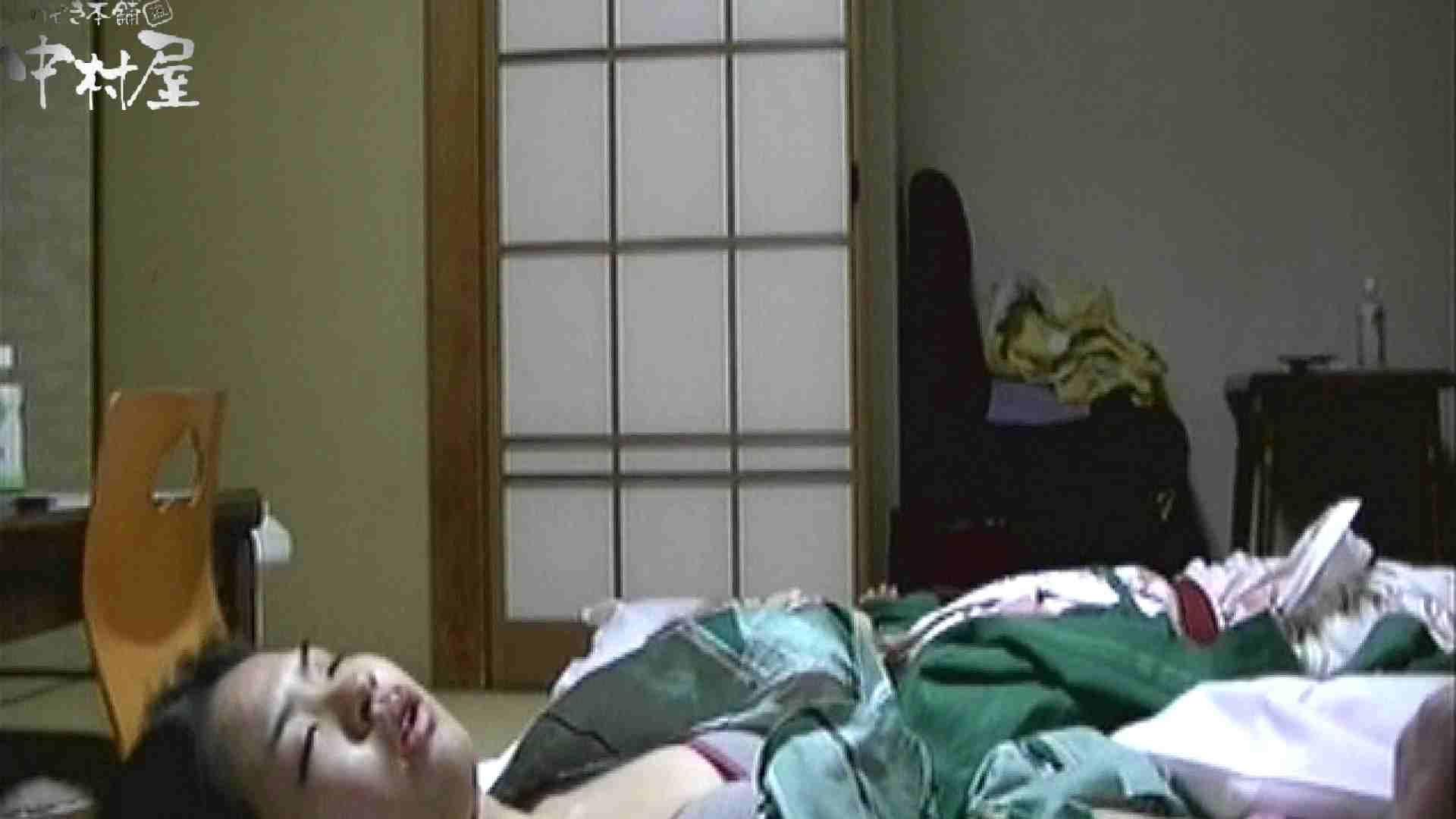 ネムリ姫 vol.07 パンティ | ギャルの下半身  51連発 11