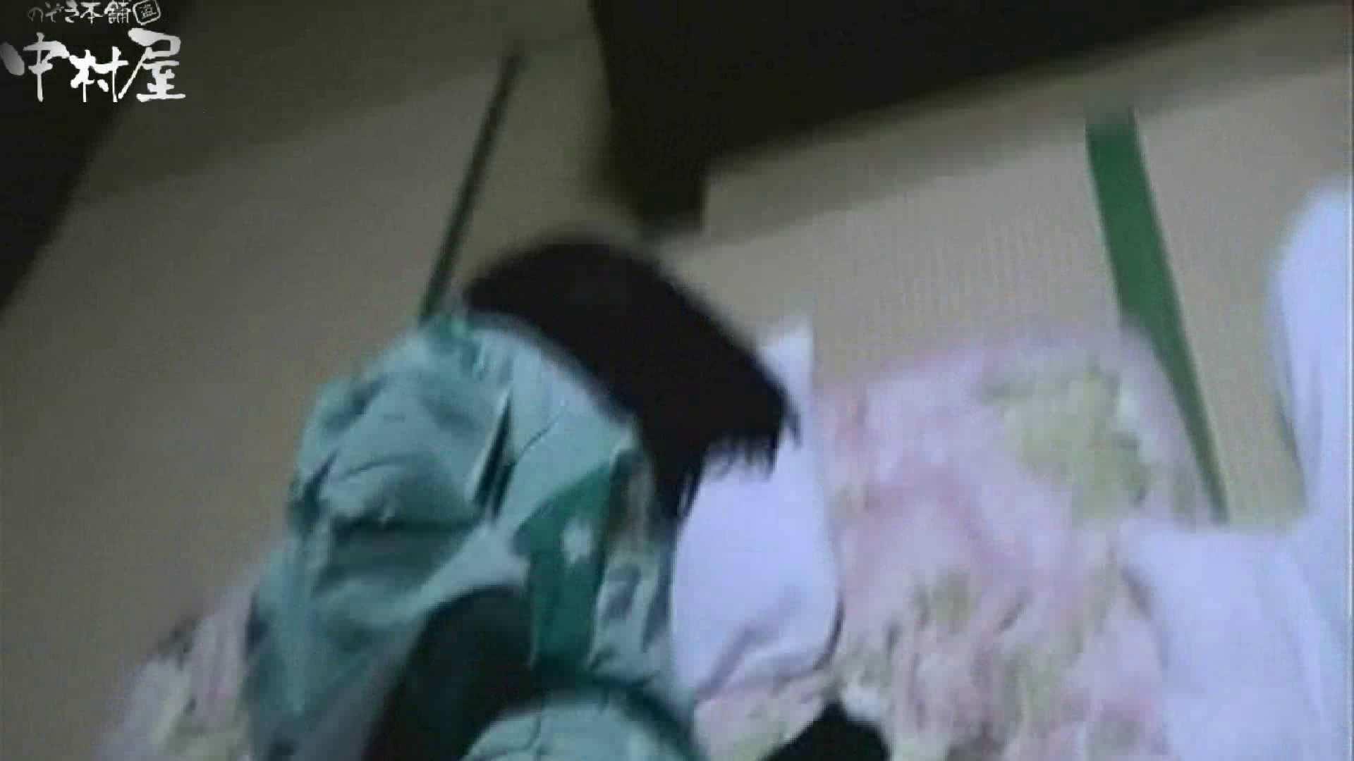 ネムリ姫 vol.07 パンティ  51連発 35