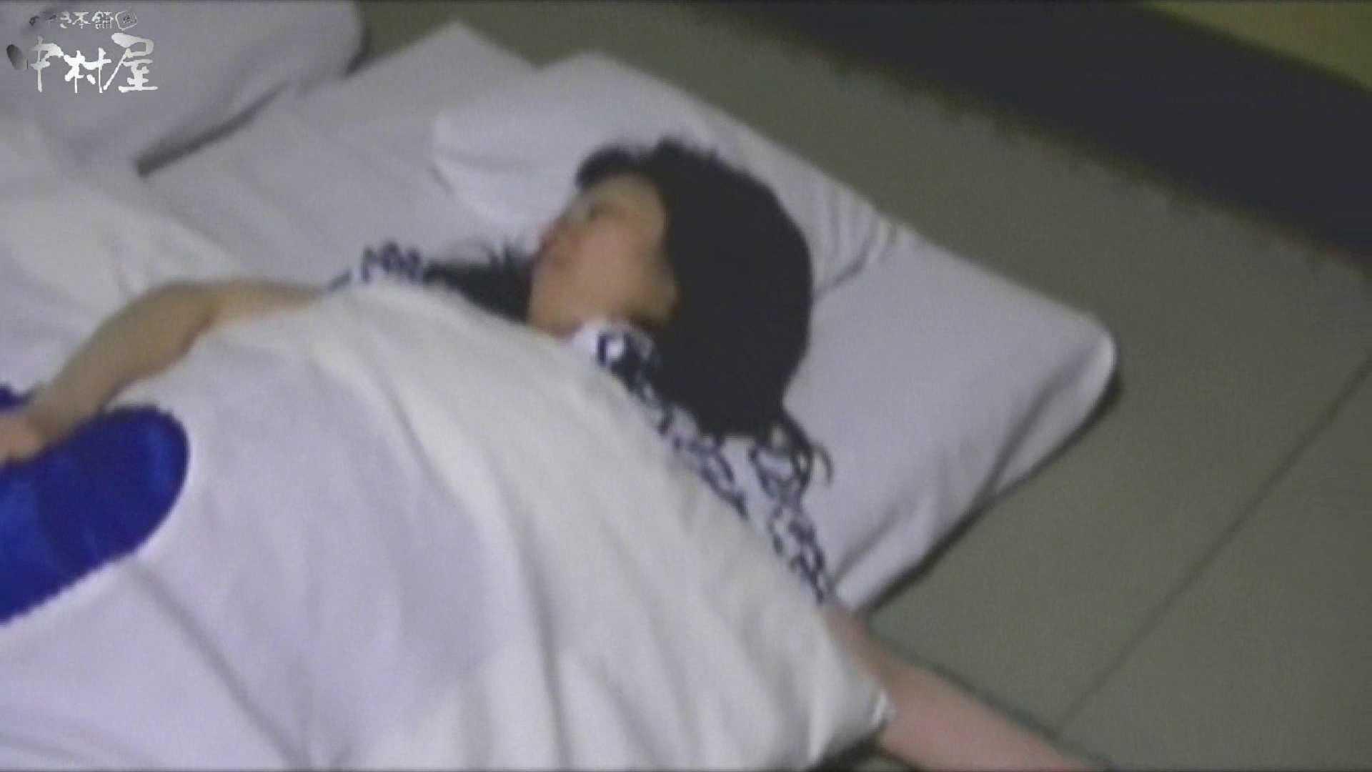 ネムリ姫 vol.09 その他 戯れ無修正画像 60連発 13