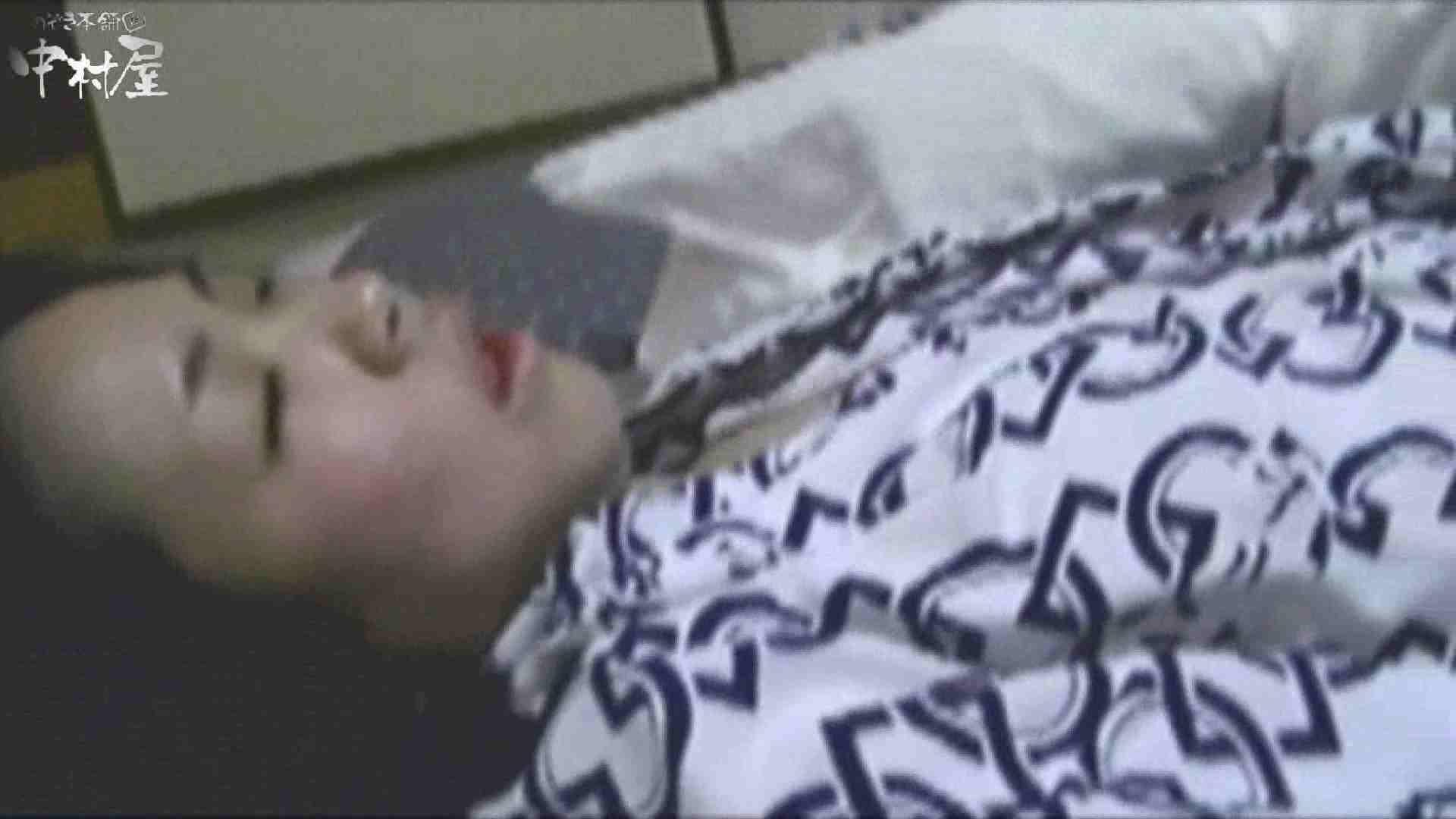 ネムリ姫 vol.09 トイレ | ホテル  60連発 29