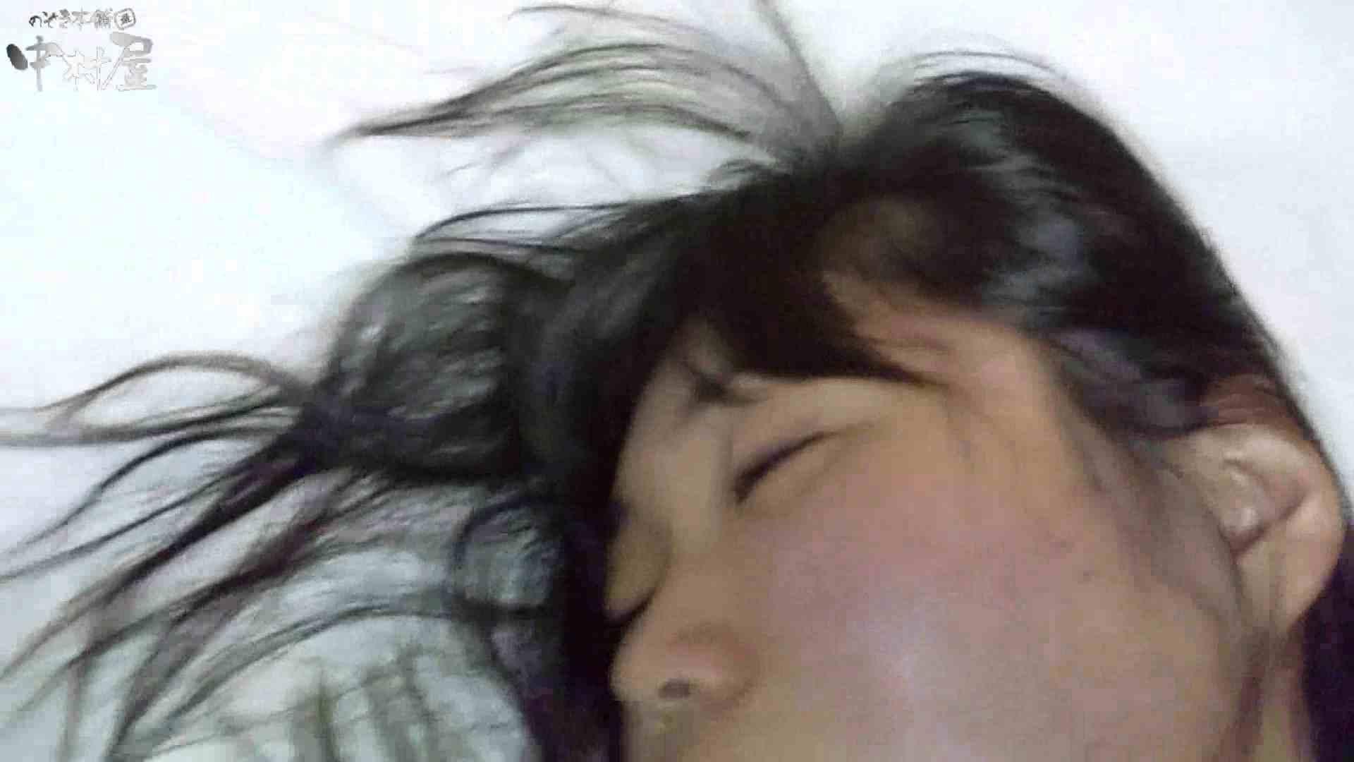 ネムリ姫 vol.11 ギャル入浴 のぞき動画画像 84連発 39