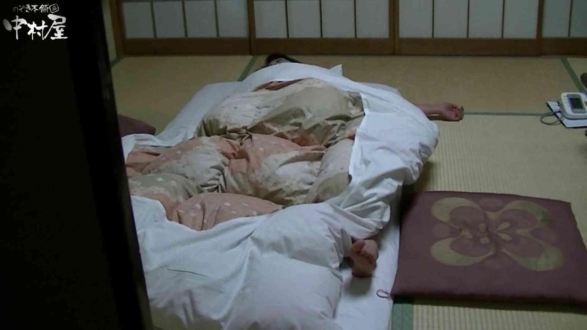 ネムリ姫 vol.14 トイレ | OLのエロ生活  50連発 1