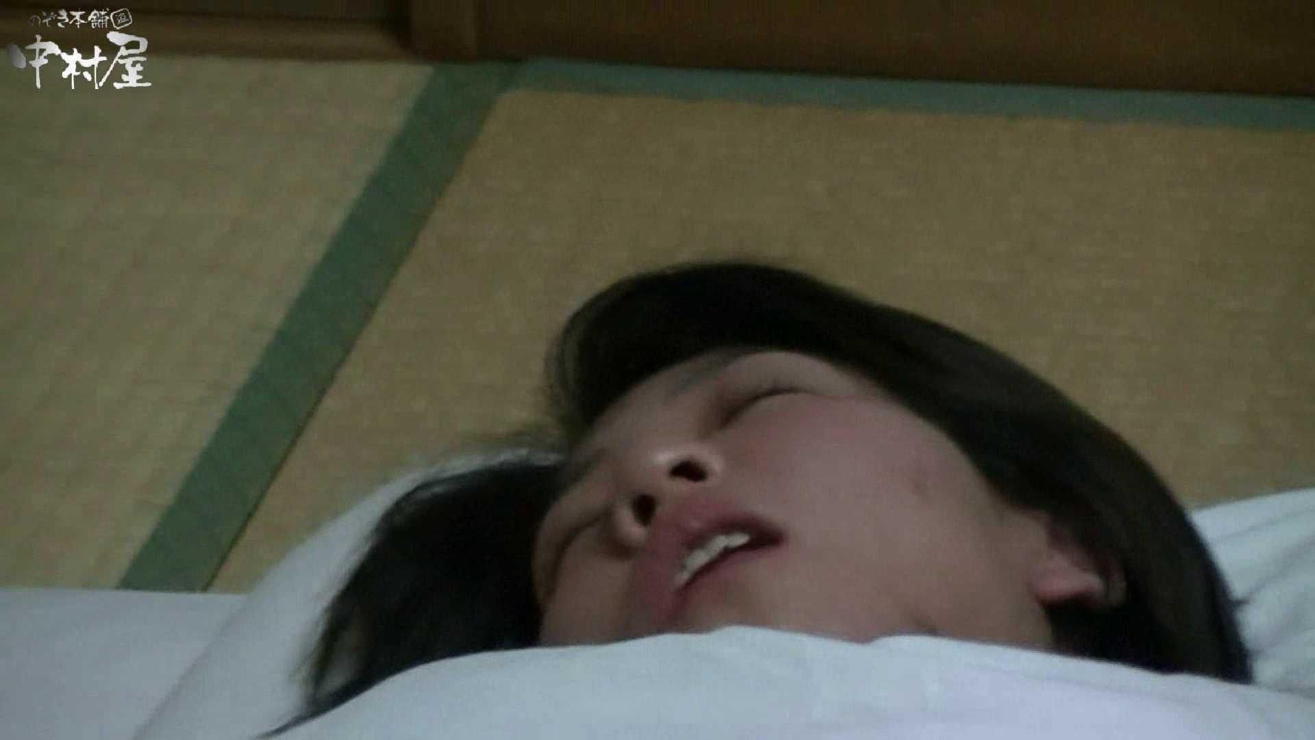 ネムリ姫 vol.14 ホテル アダルト動画キャプチャ 50連発 2