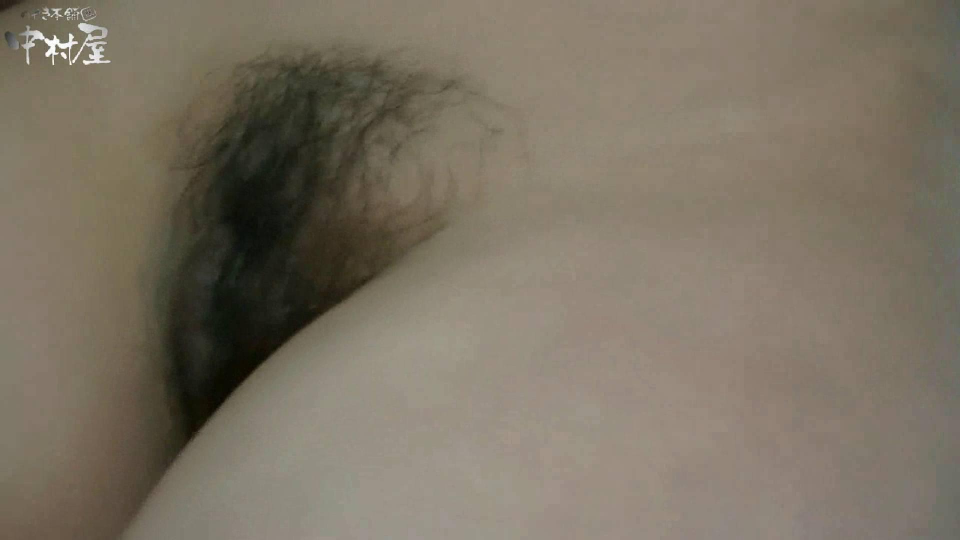 ネムリ姫 vol.14 トイレ | OLのエロ生活  50連発 36