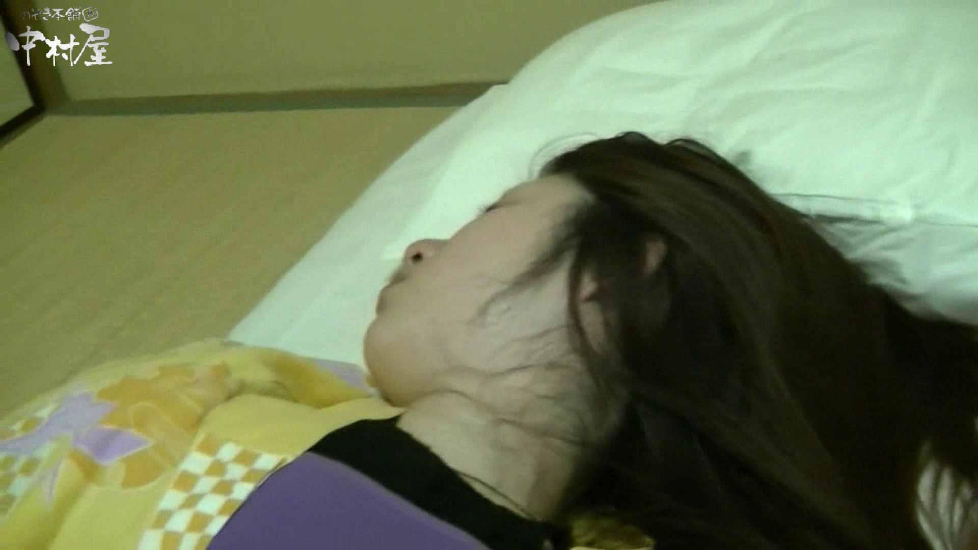 ネムリ姫 vol.19 その他 隠し撮りオマンコ動画紹介 21連発 13