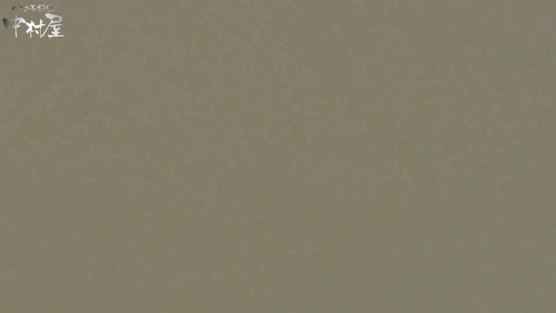 ネムリ姫 vol.23 その他 オマンコ無修正動画無料 77連発 76