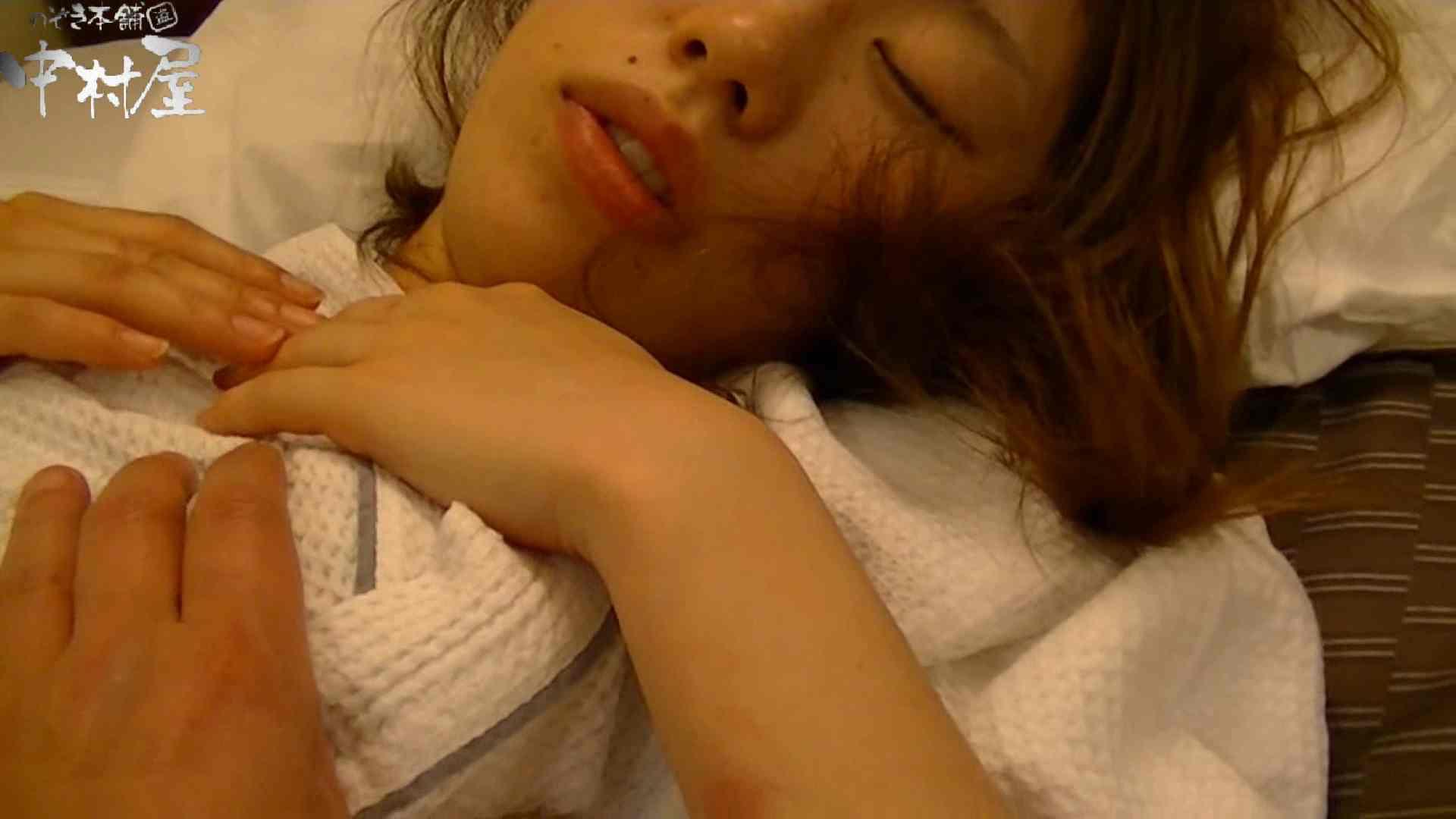 ネムリ姫 vol.27 後編 OLのエロ生活 AV動画キャプチャ 91連発 2