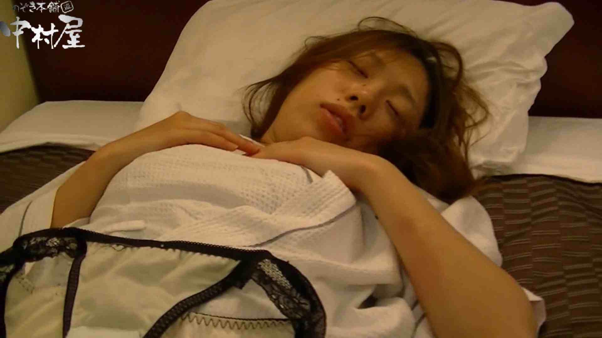 ネムリ姫 vol.27 後編 OLのエロ生活 AV動画キャプチャ 91連発 72