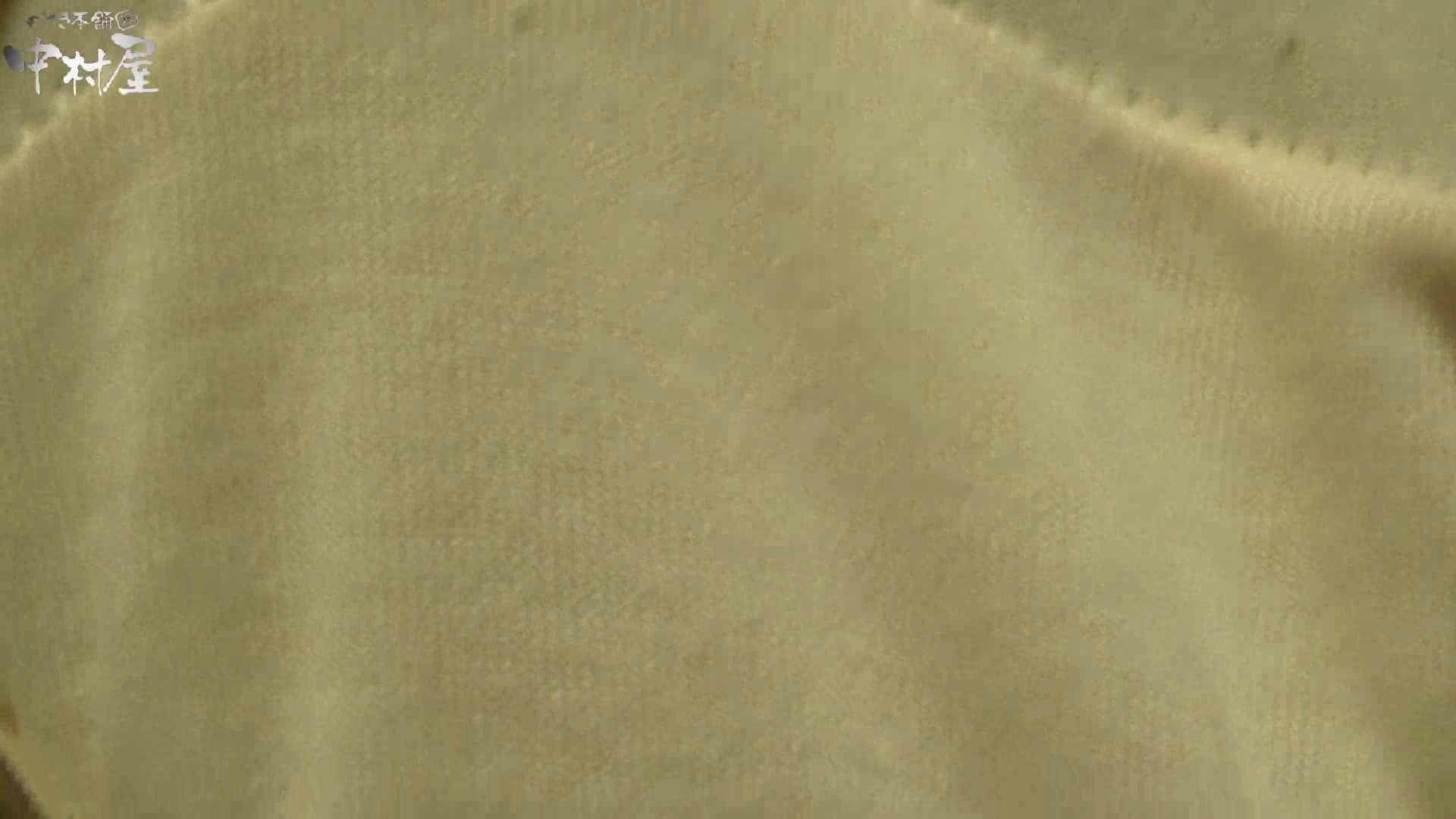 ネムリ姫 vol.31 OLのエロ生活  76連発 49