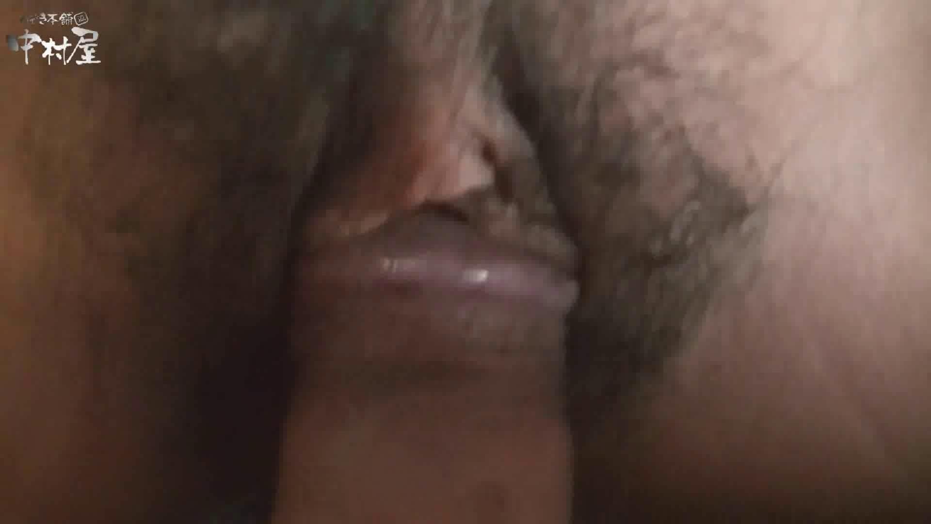 ネムリ姫 vol.40 後編 レイプ セックス画像 94連発 17