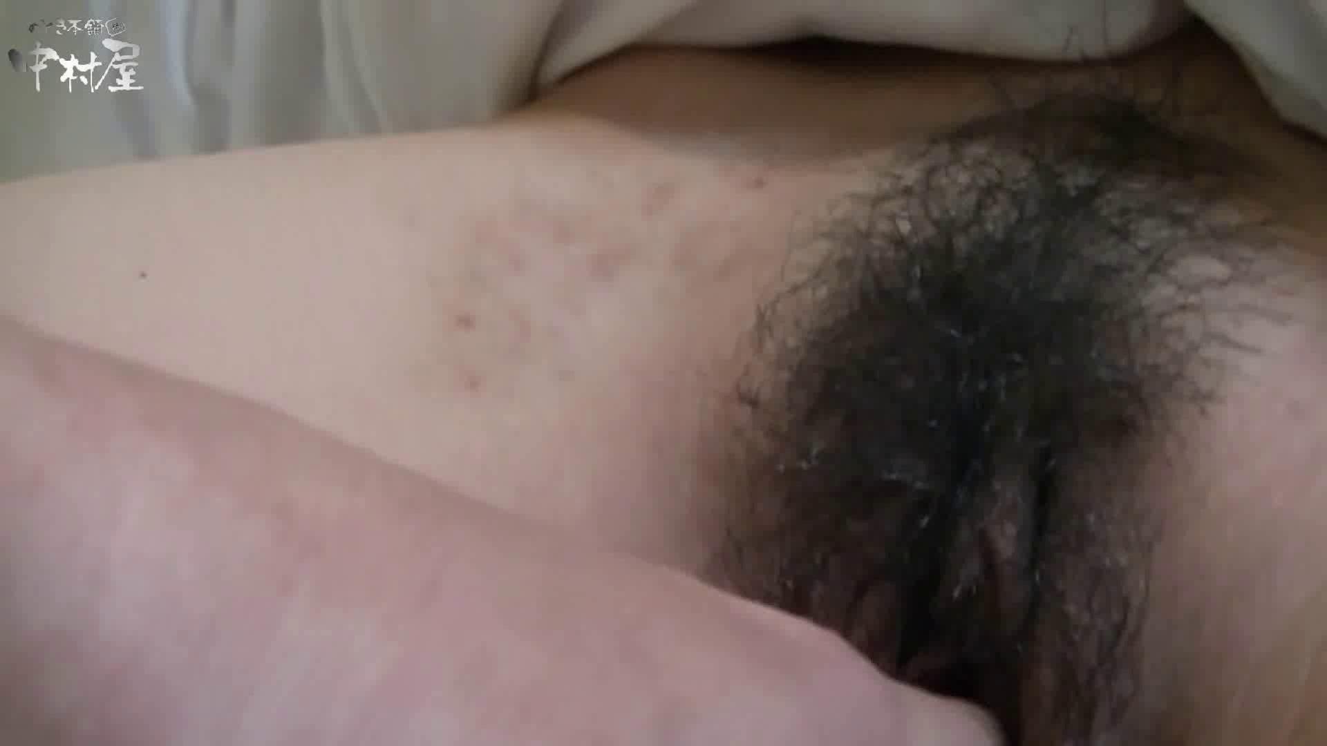 ネムリ姫 vol.40 後編 OLのエロ生活 AV動画キャプチャ 94連発 74