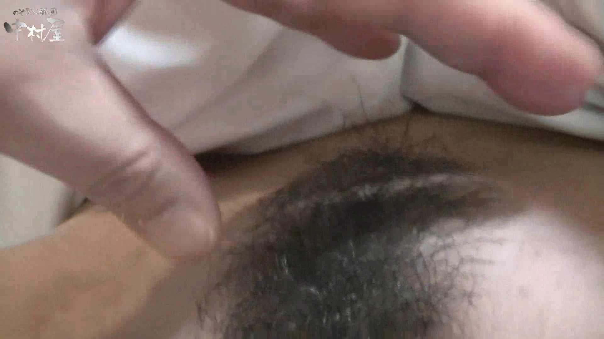 ネムリ姫 vol.40 後編 卑猥 おまんこ動画流出 94連発 78