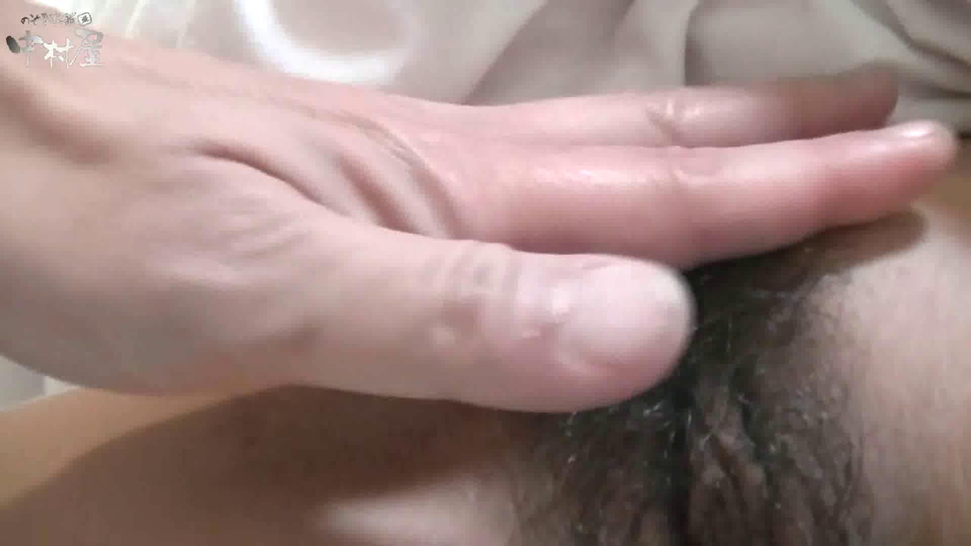 ネムリ姫 vol.40 後編 鬼畜 オメコ無修正動画無料 94連発 79