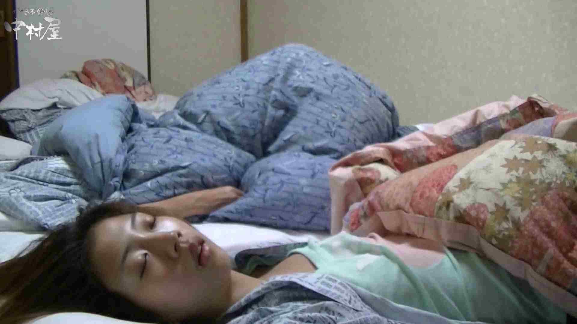 ネムリ姫 vol.42 後編 OLのエロ生活 隠し撮りオマンコ動画紹介 62連発 9