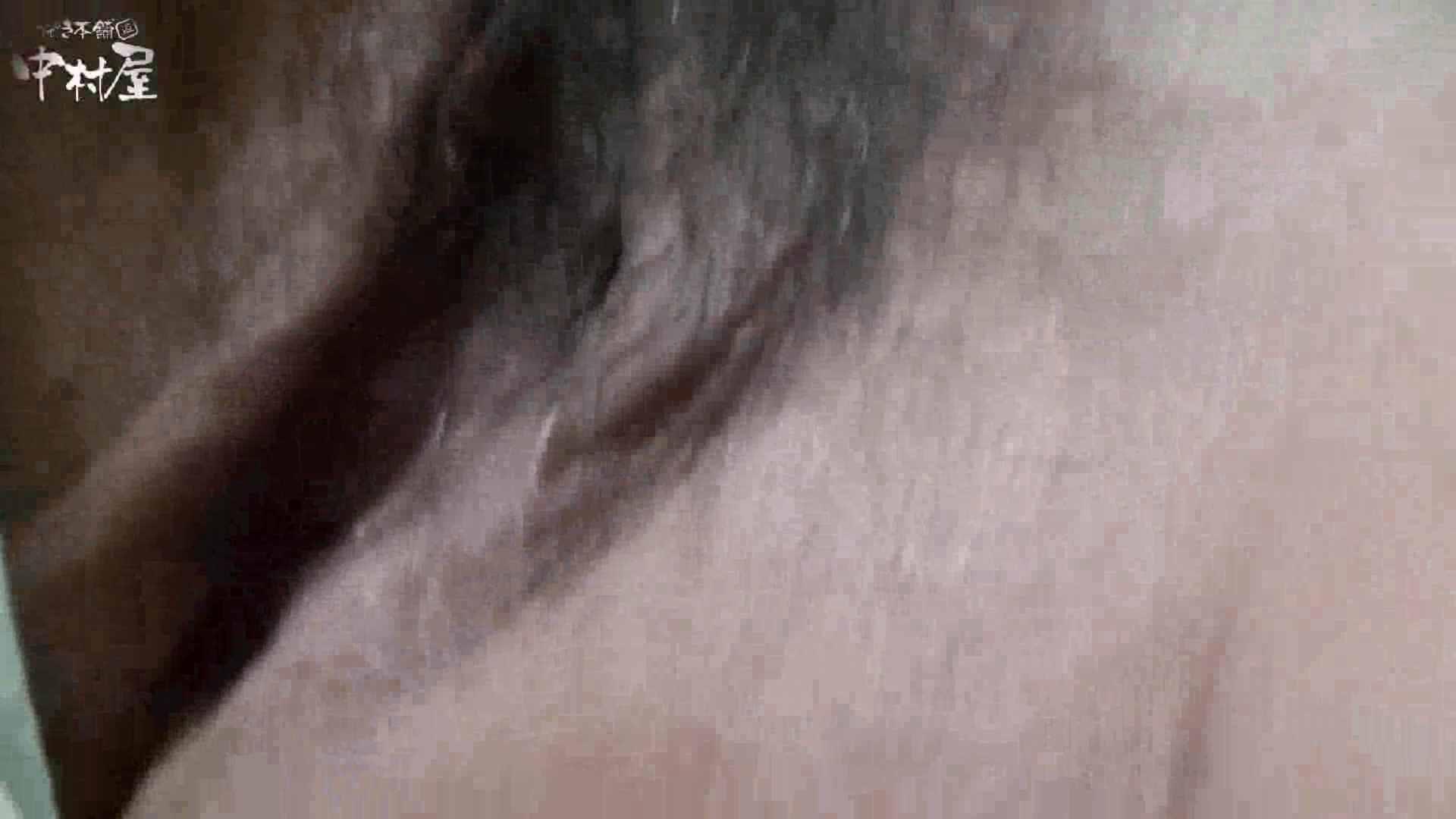 ネムリ姫 vol.42 後編 ギャルのおっぱい 隠し撮りオマンコ動画紹介 62連発 60