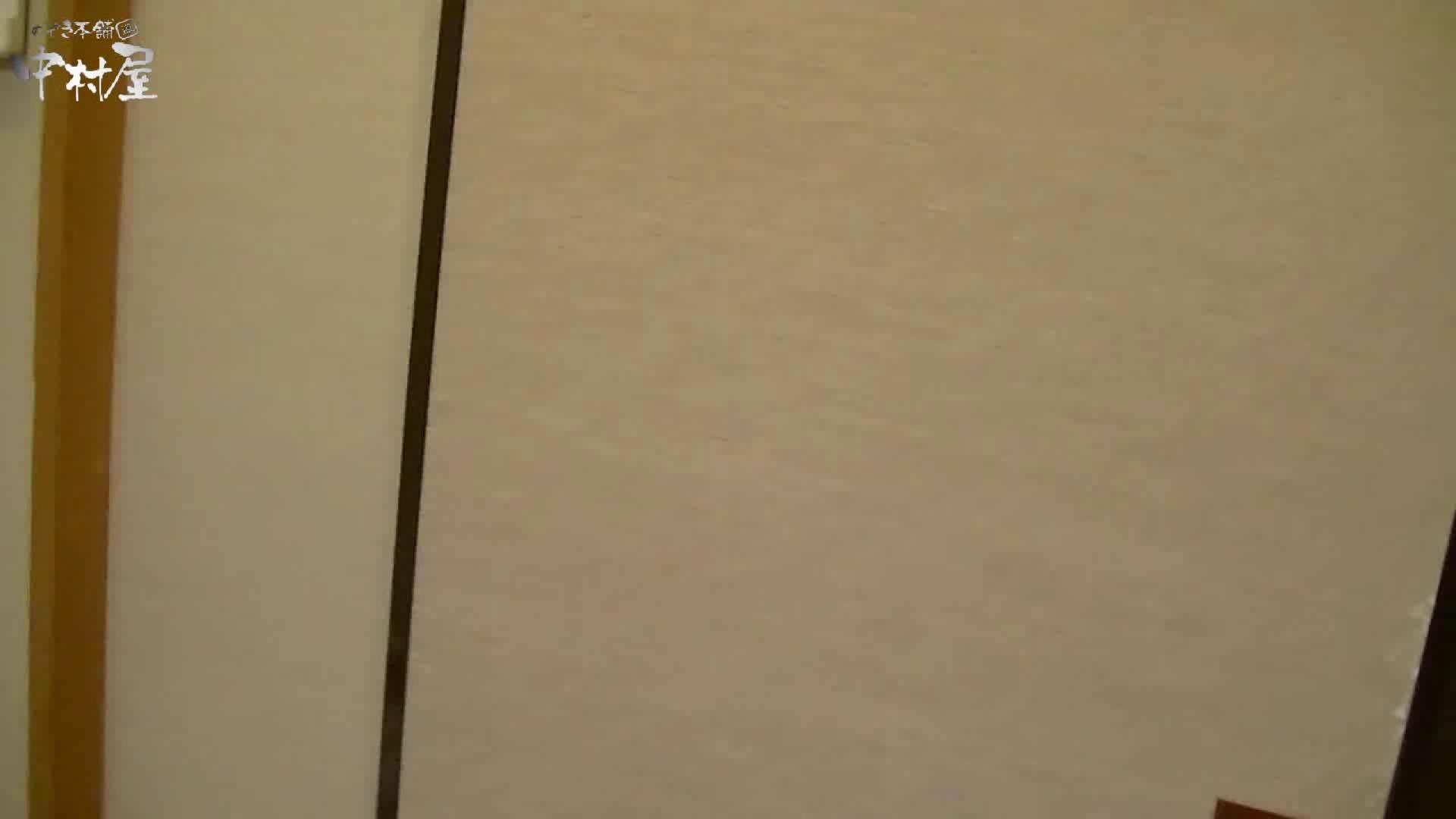 ネムリ姫 vol.47 股間 | 無修正マンコ  89連発 1