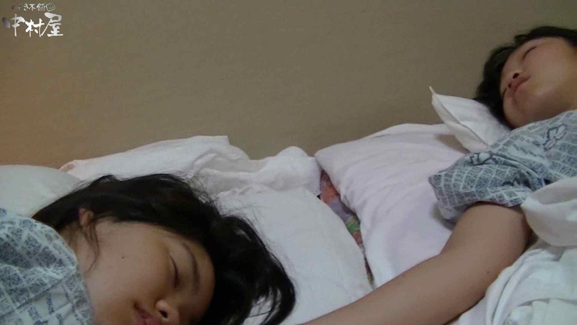 ネムリ姫 vol.49 乳首 われめAV動画紹介 65連発 28