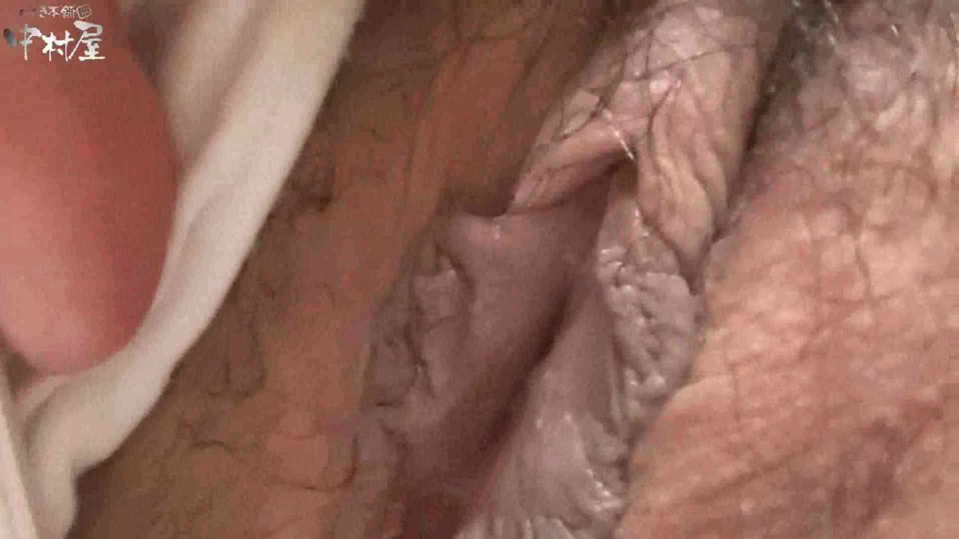 ネムリ姫 vol.50 無修正マンコ 隠し撮りオマンコ動画紹介 37連発 3