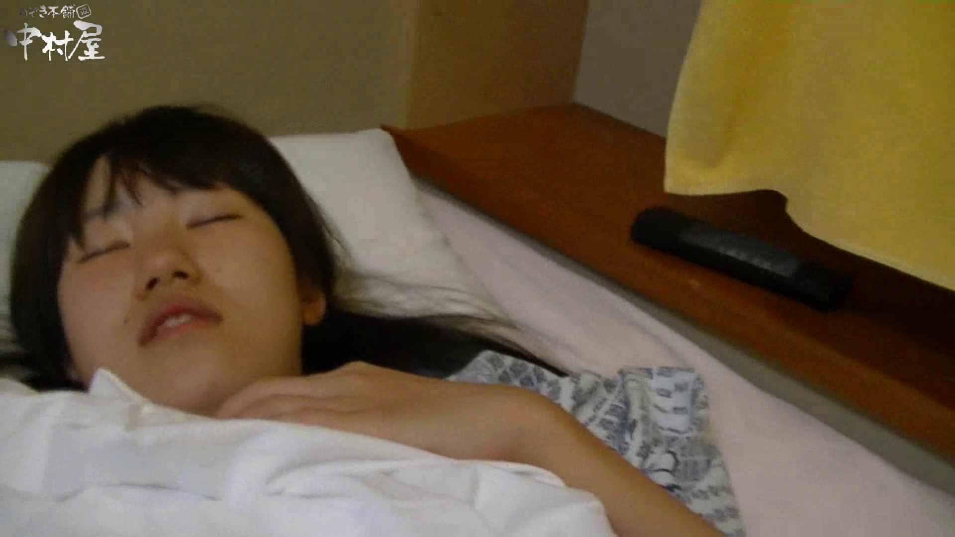 ネムリ姫 vol.50 下着 オマンコ動画キャプチャ 37連発 28