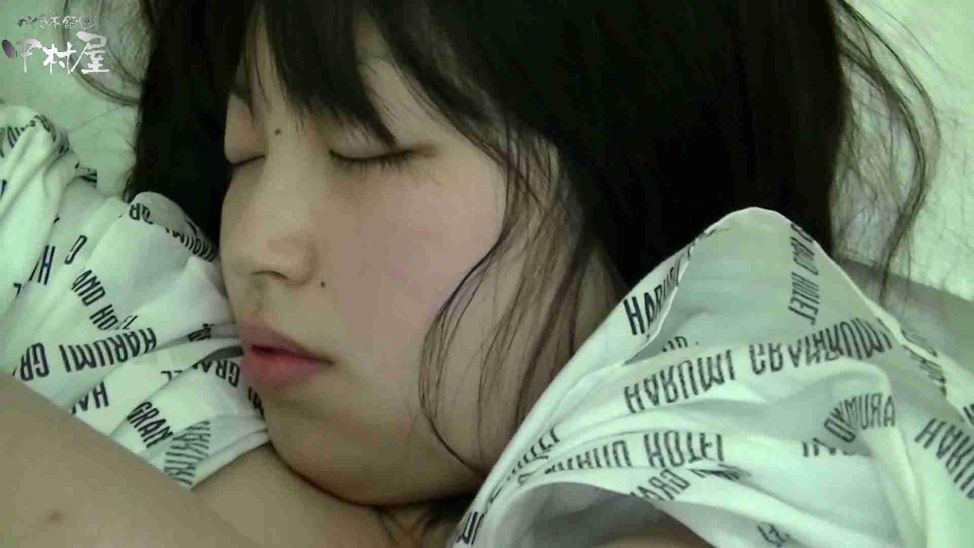 ネムリ姫 vol.51 前編 無修正マンコ AV動画キャプチャ 109連発 3