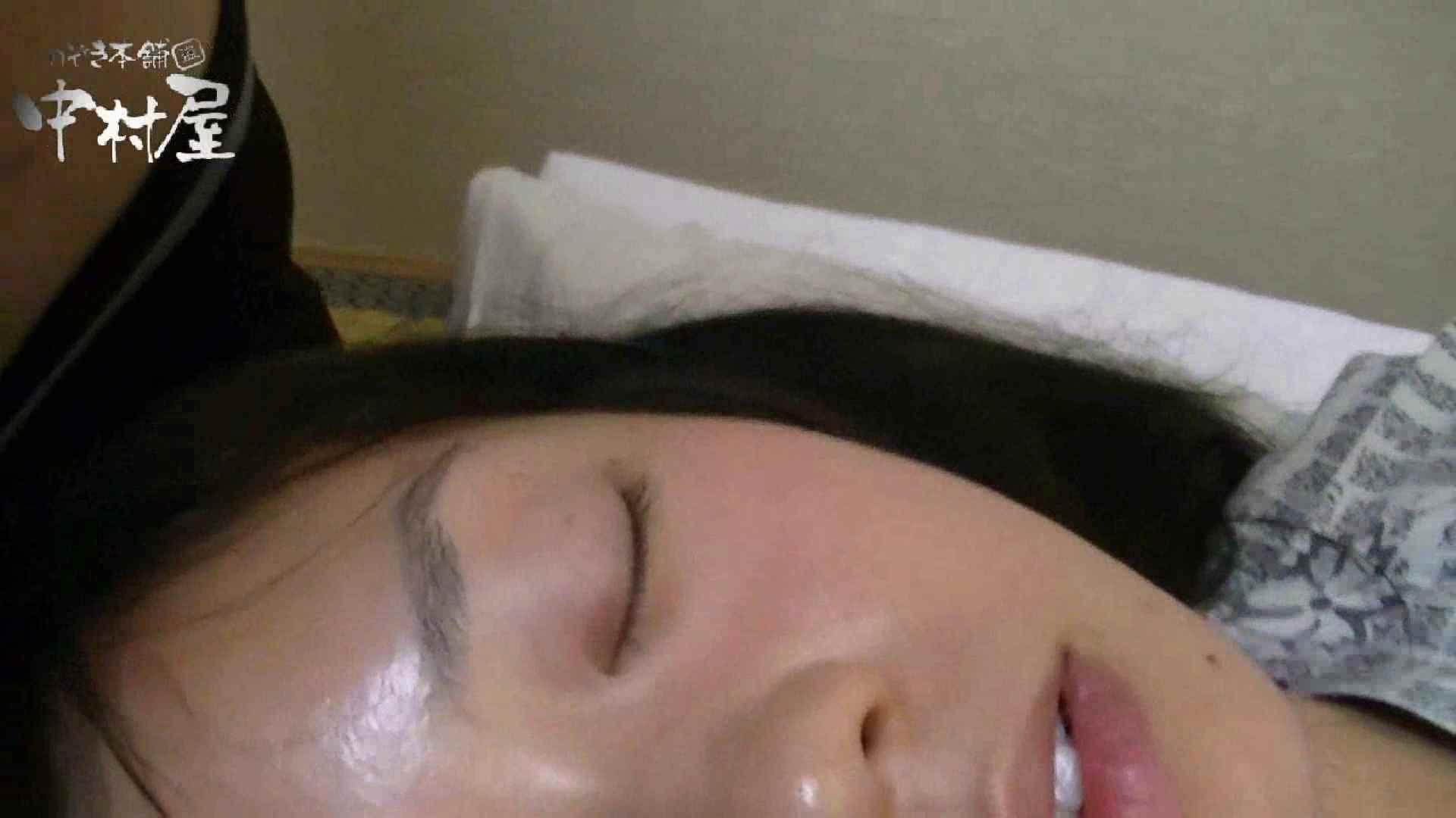 ネムリ姫 vol.52 後編 イタズラ すけべAV動画紹介 79連発 77