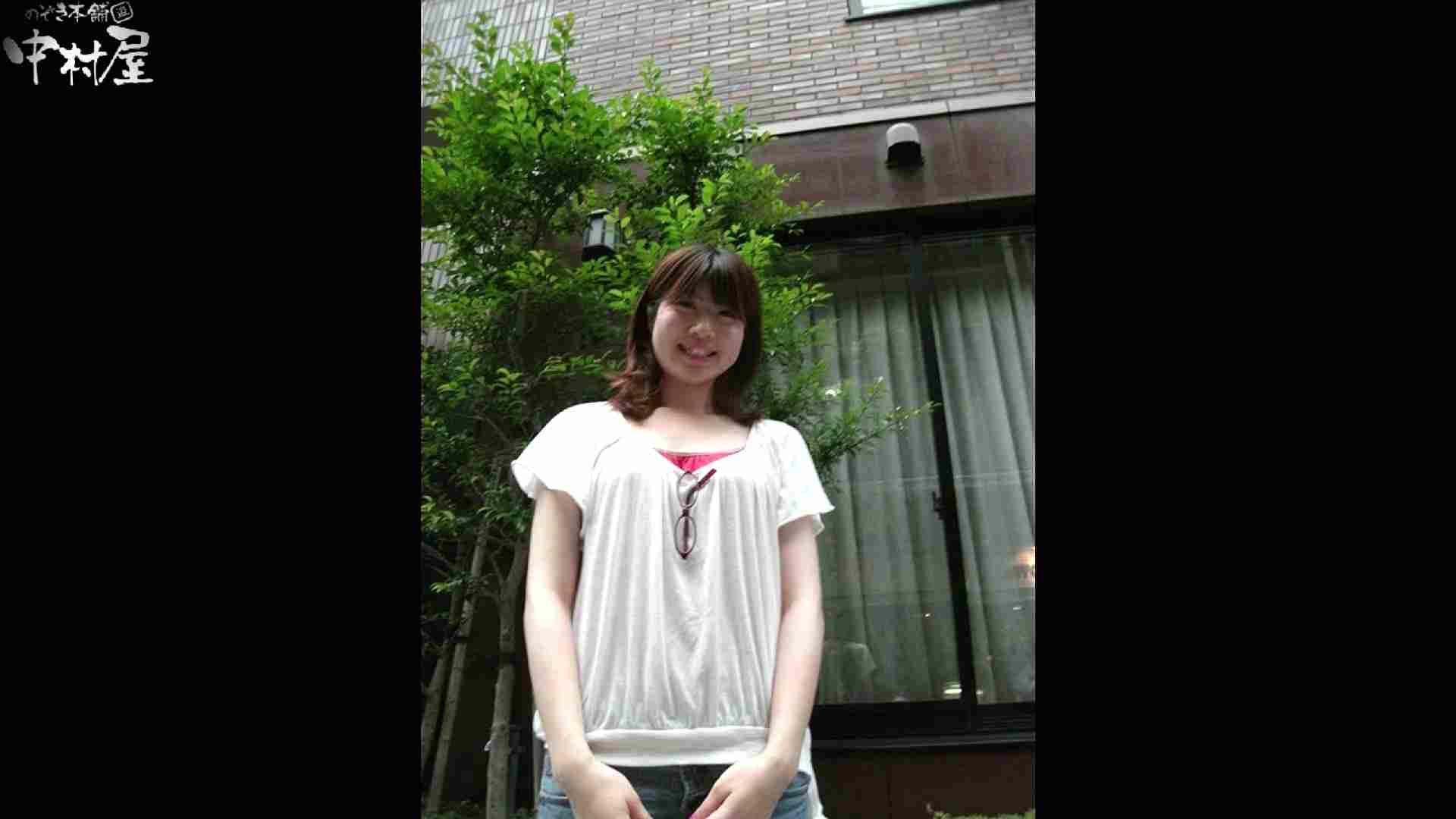 ネムリ姫 vol.57 浴衣 | イタズラ  45連発 1
