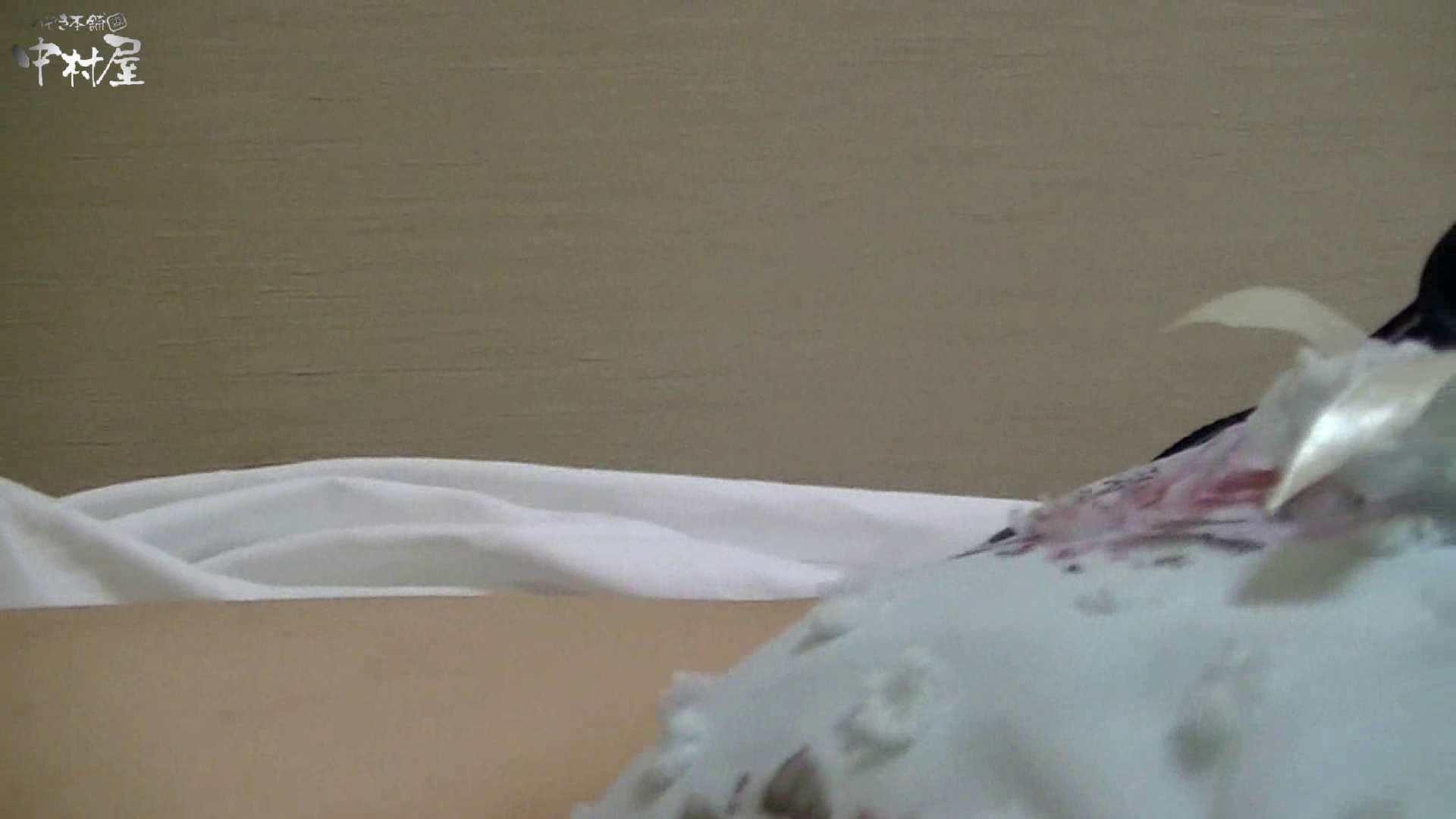 ネムリ姫 vol.58 其の一 OLのエロ生活 オメコ無修正動画無料 110連発 82