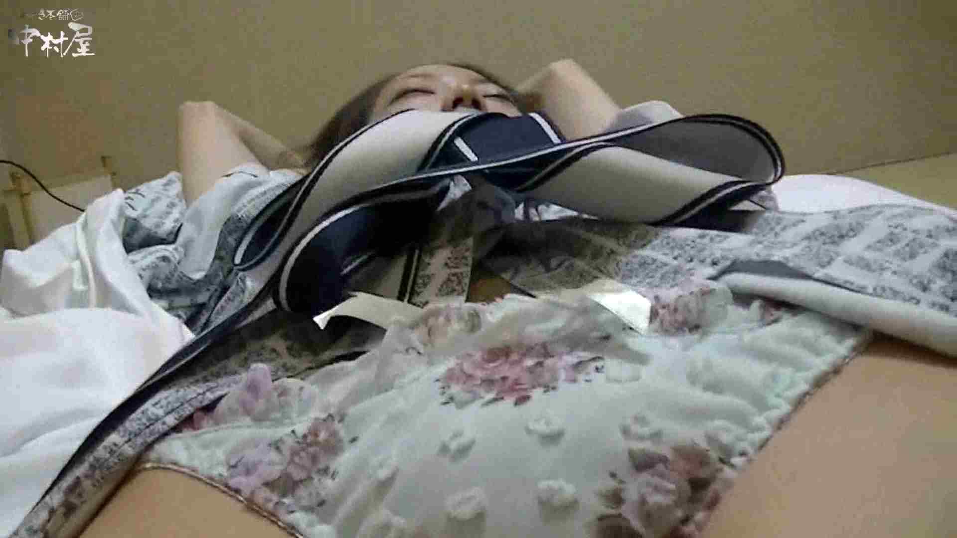 ネムリ姫 vol.58 其の一 無修正マンコ 濡れ場動画紹介 110連発 91