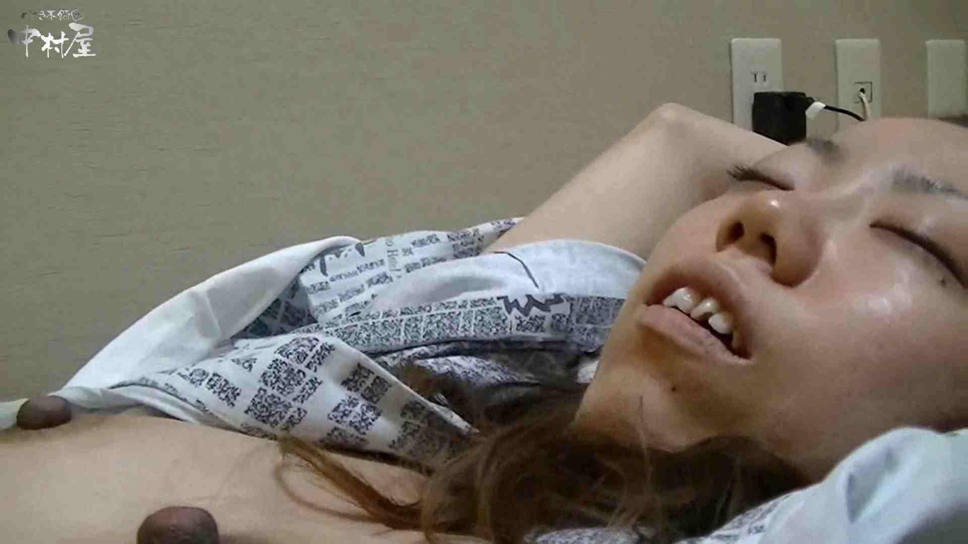 ネムリ姫 vol.58 其の二 レイプ おめこ無修正動画無料 66連発 23