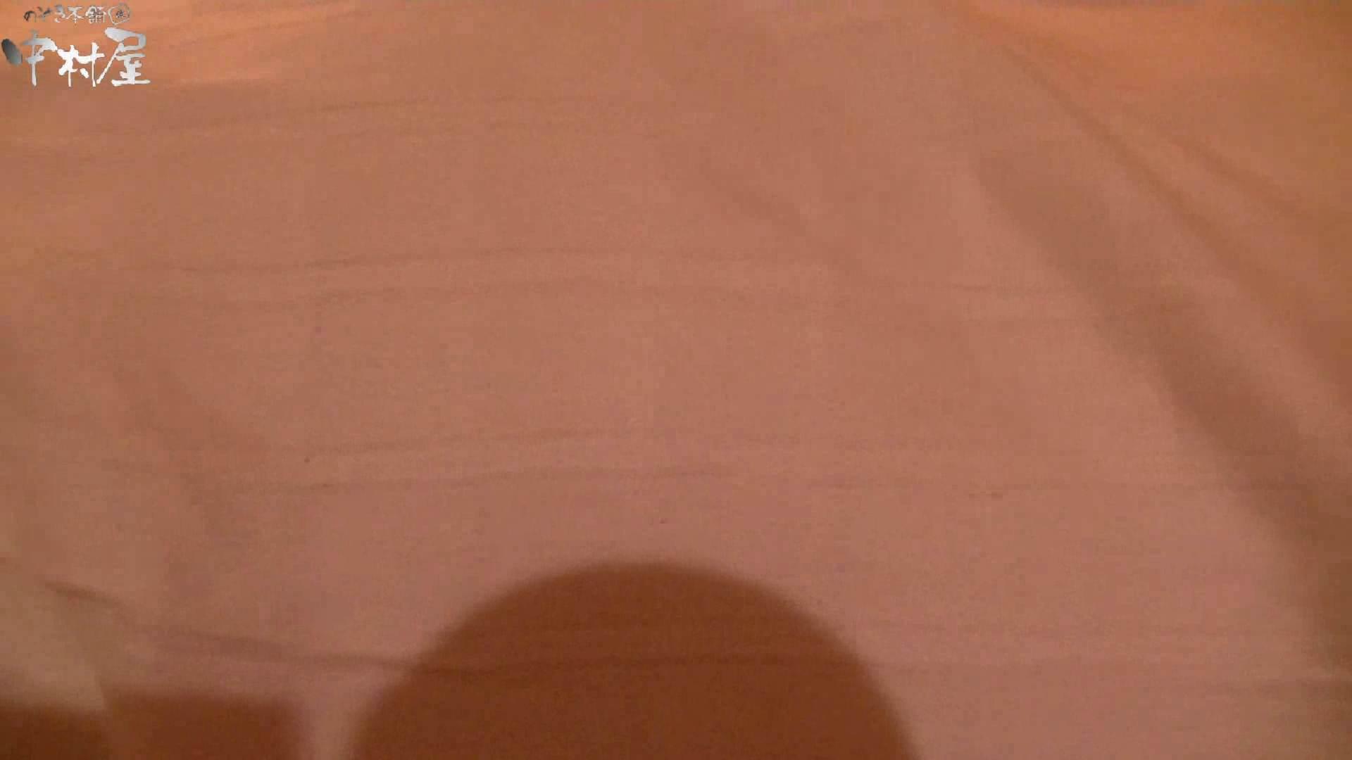 ネムリ姫 vol.70 ギャルのおっぱい 盗み撮り動画キャプチャ 95連発 26