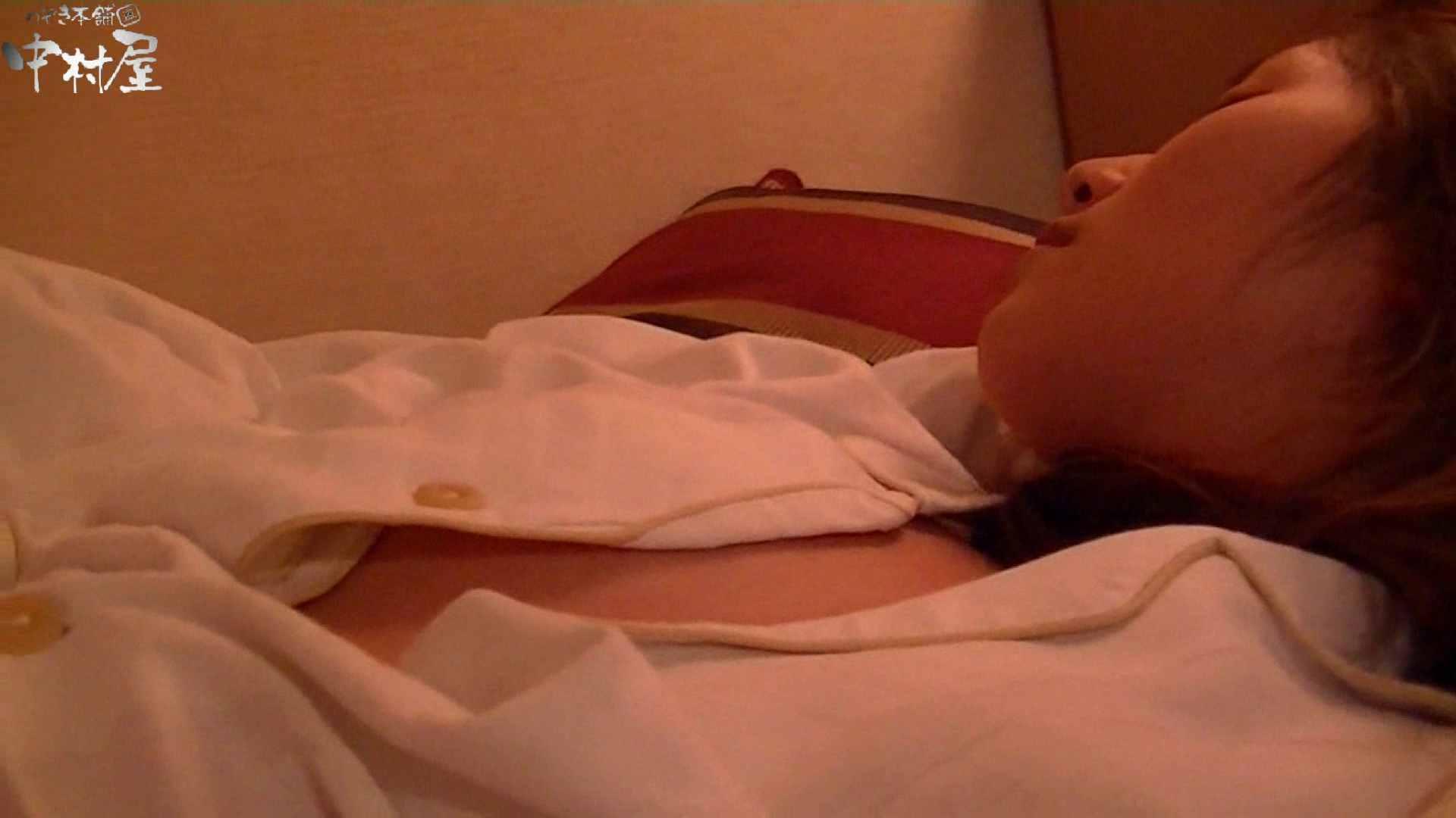 ネムリ姫 vol.73中編 ギャルのおっぱい ワレメ無修正動画無料 100連発 8