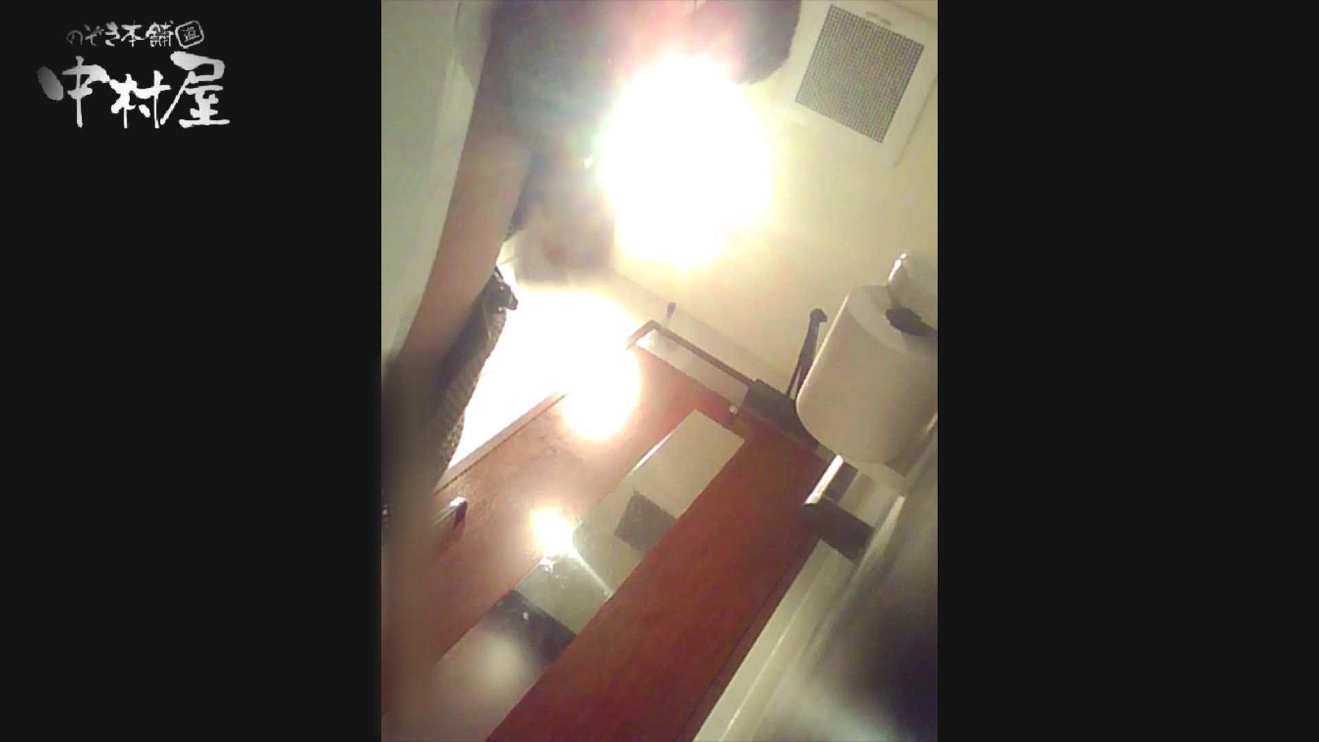 高画質トイレ盗撮vol.12 OLのエロ生活  41連発 35
