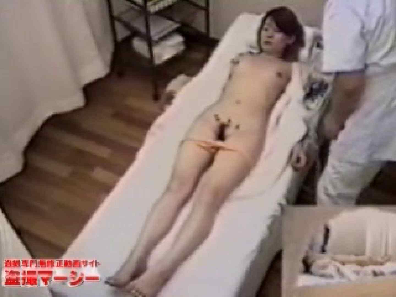 針灸院盗撮 テープ② オマンコギャル エロ画像 27連発 3