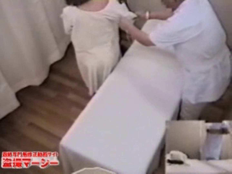 針灸院盗撮 テープ② ギャルのおっぱい  27連発 15