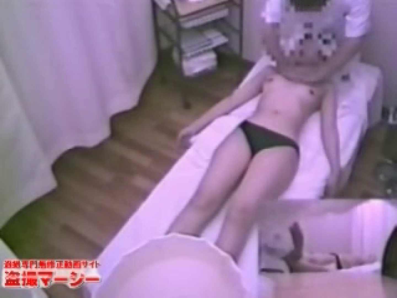 針灸院盗撮 テープ③ マッサージ | 巨乳  29連発 13