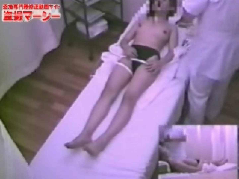 針灸院盗撮 テープ③ 無修正マンコ ヌード画像 29連発 21