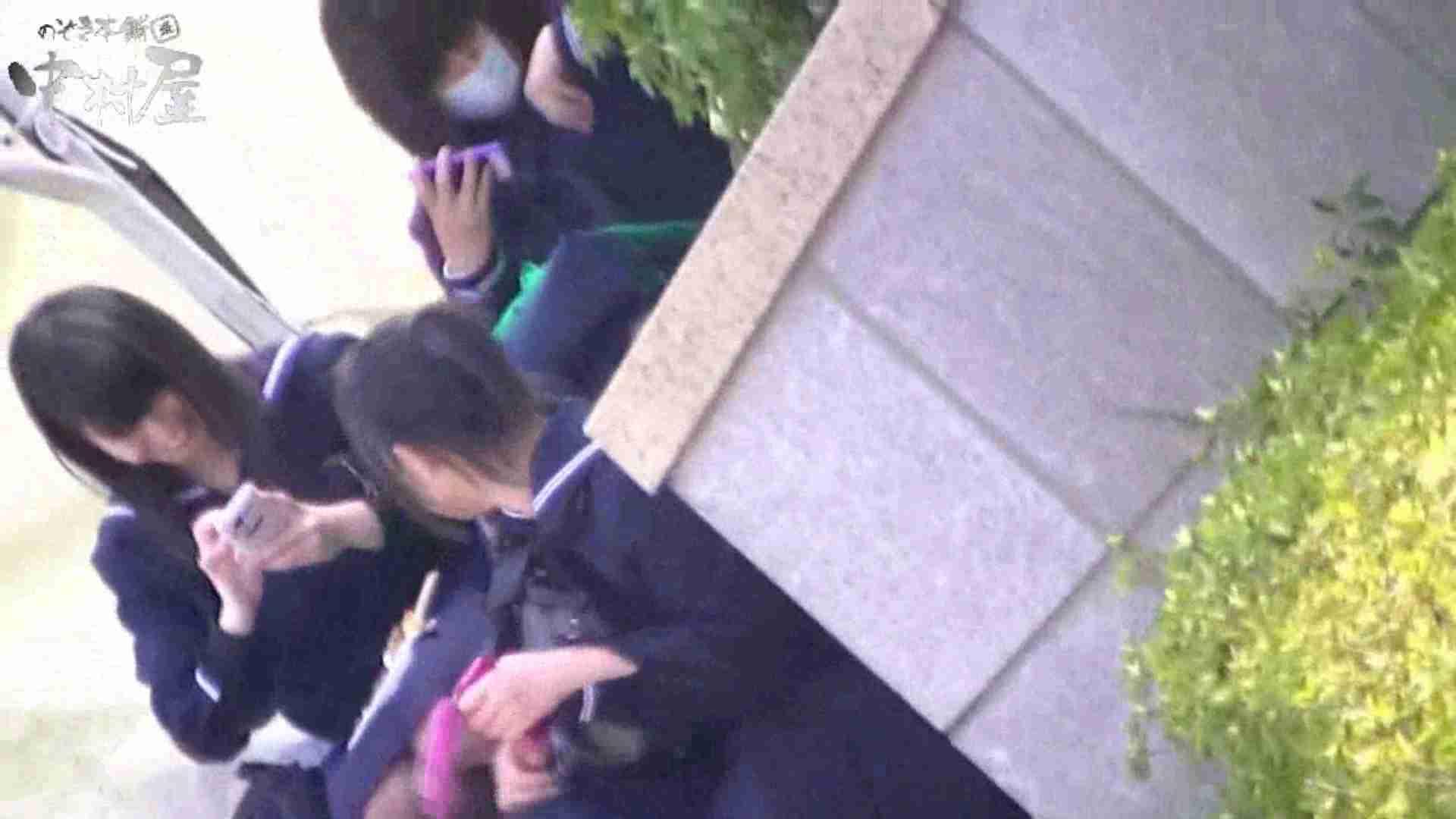 ドキドキ❤新入生パンチラ歓迎会vol.12 盗撮 オマンコ動画キャプチャ 109連発 37