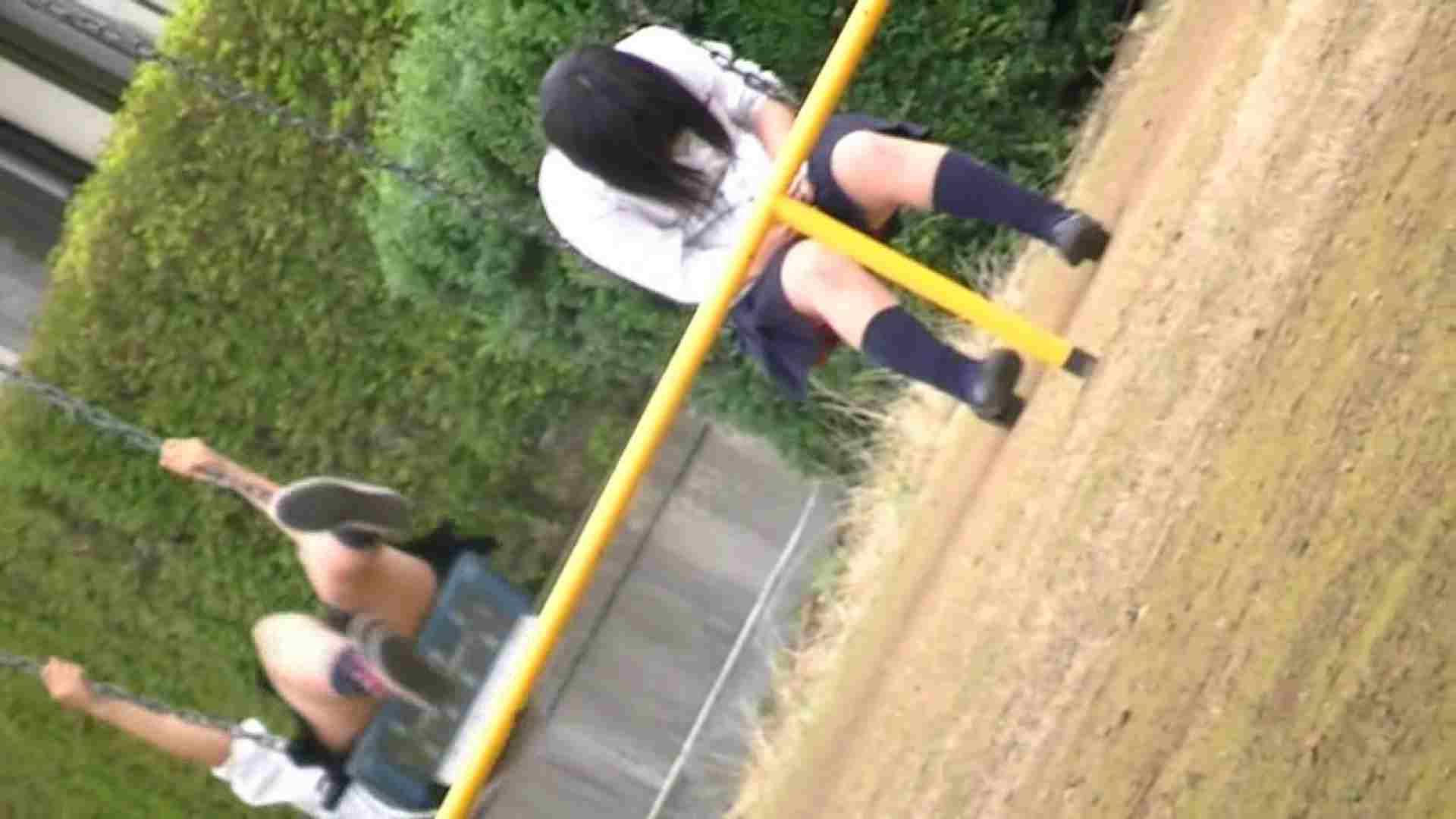 ドキドキ❤新入生パンチラ歓迎会vol.13 チラ AV動画キャプチャ 37連発 7