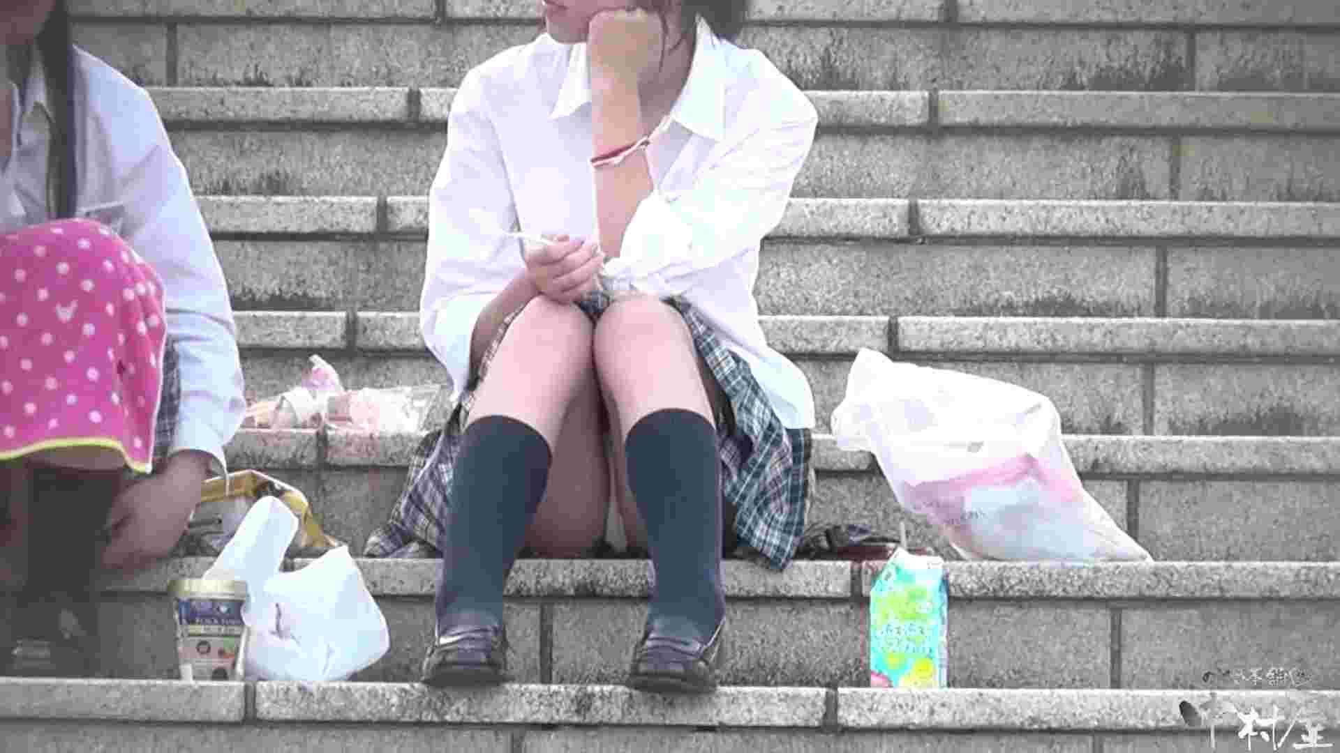 ドキドキ❤新入生パンチラ歓迎会vol.22 パンチラ   乙女  42連発 6