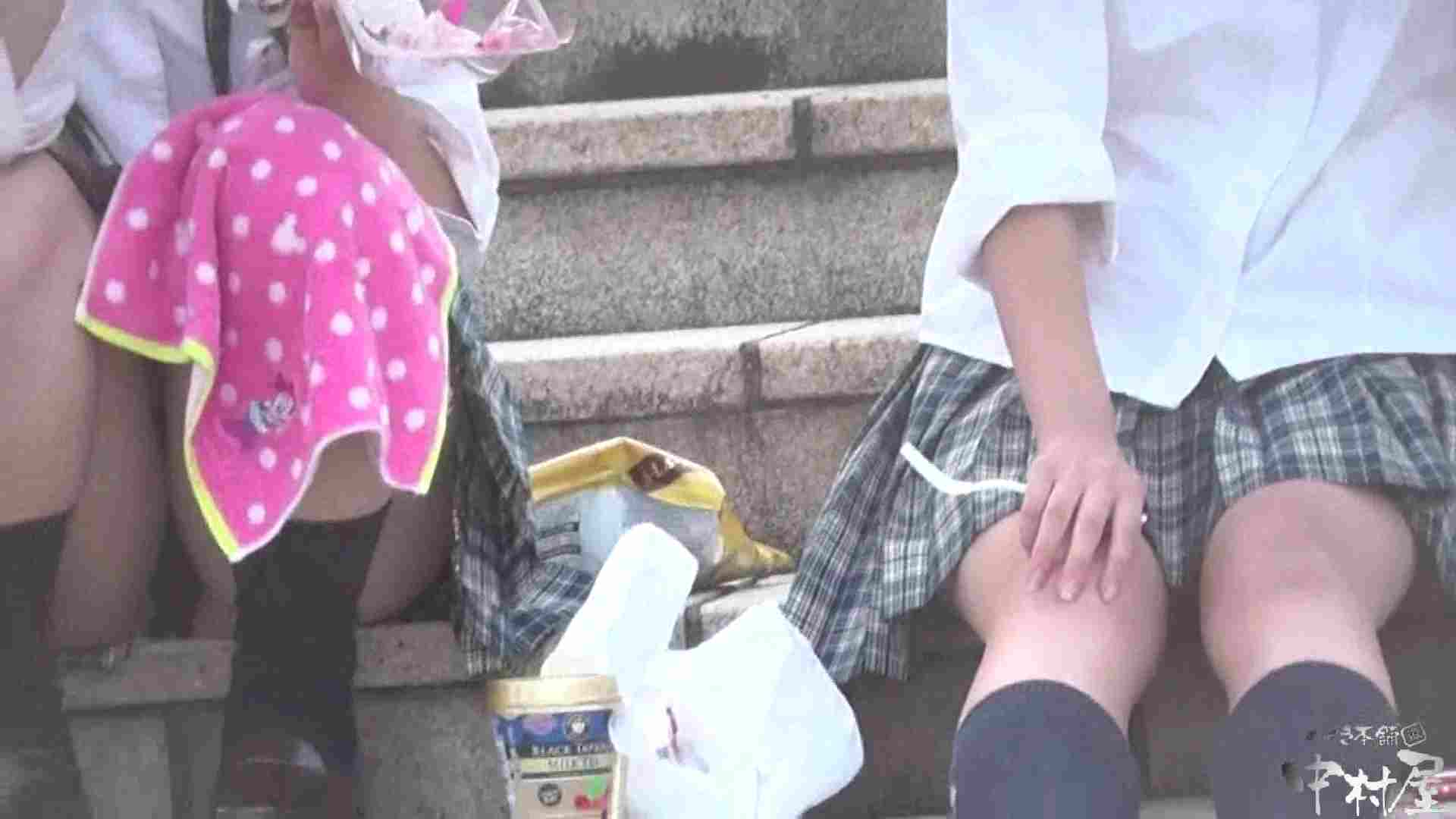 ドキドキ❤新入生パンチラ歓迎会vol.22 パンチラ   乙女  42連発 26