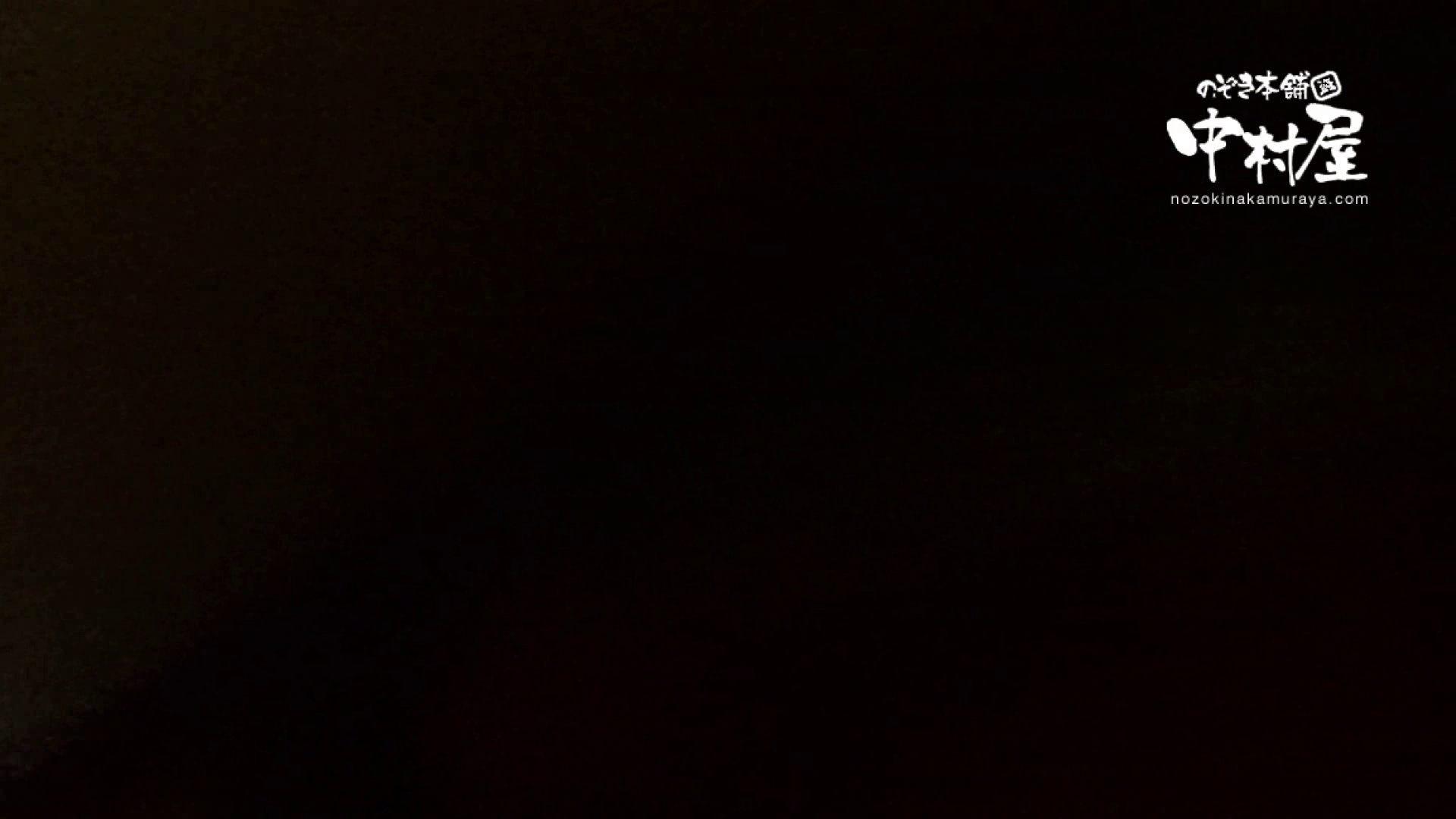 鬼畜 vol.02 もうやめて! 後編 OLのエロ生活 | 鬼畜  71連発 17