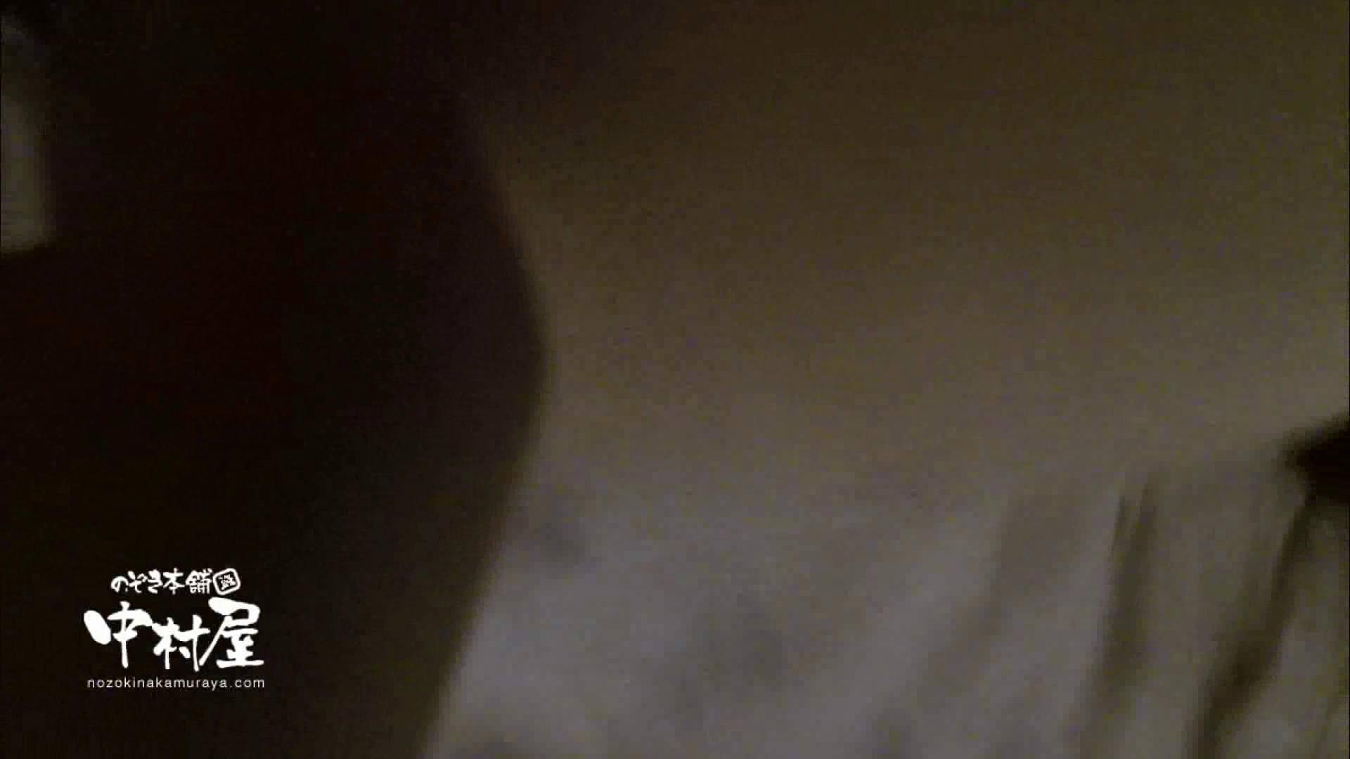 鬼畜 vol.04 黙れ! 前編 OLのエロ生活 | 鬼畜  67連発 49
