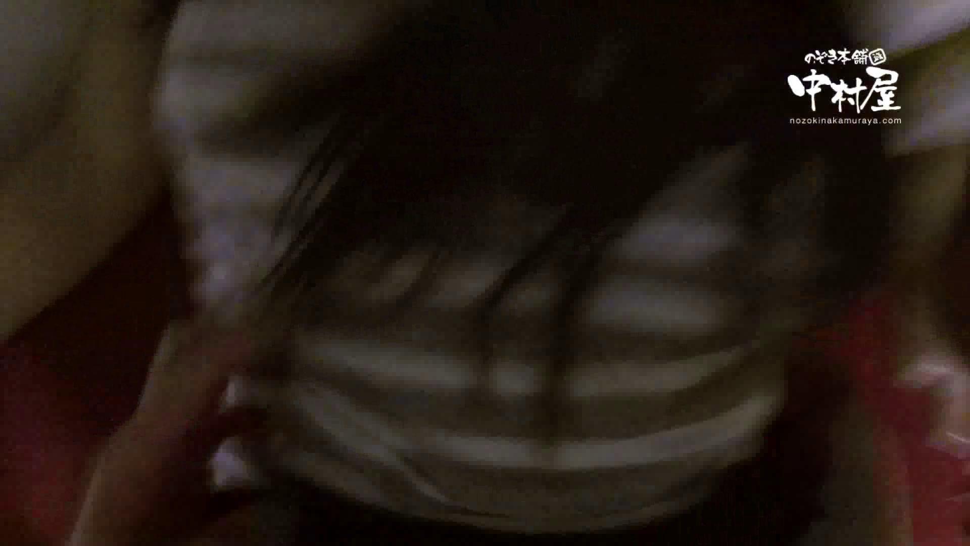 鬼畜 vol.05 誰にも言うなよ! はぃ… 前編 OLのエロ生活  55連発 14