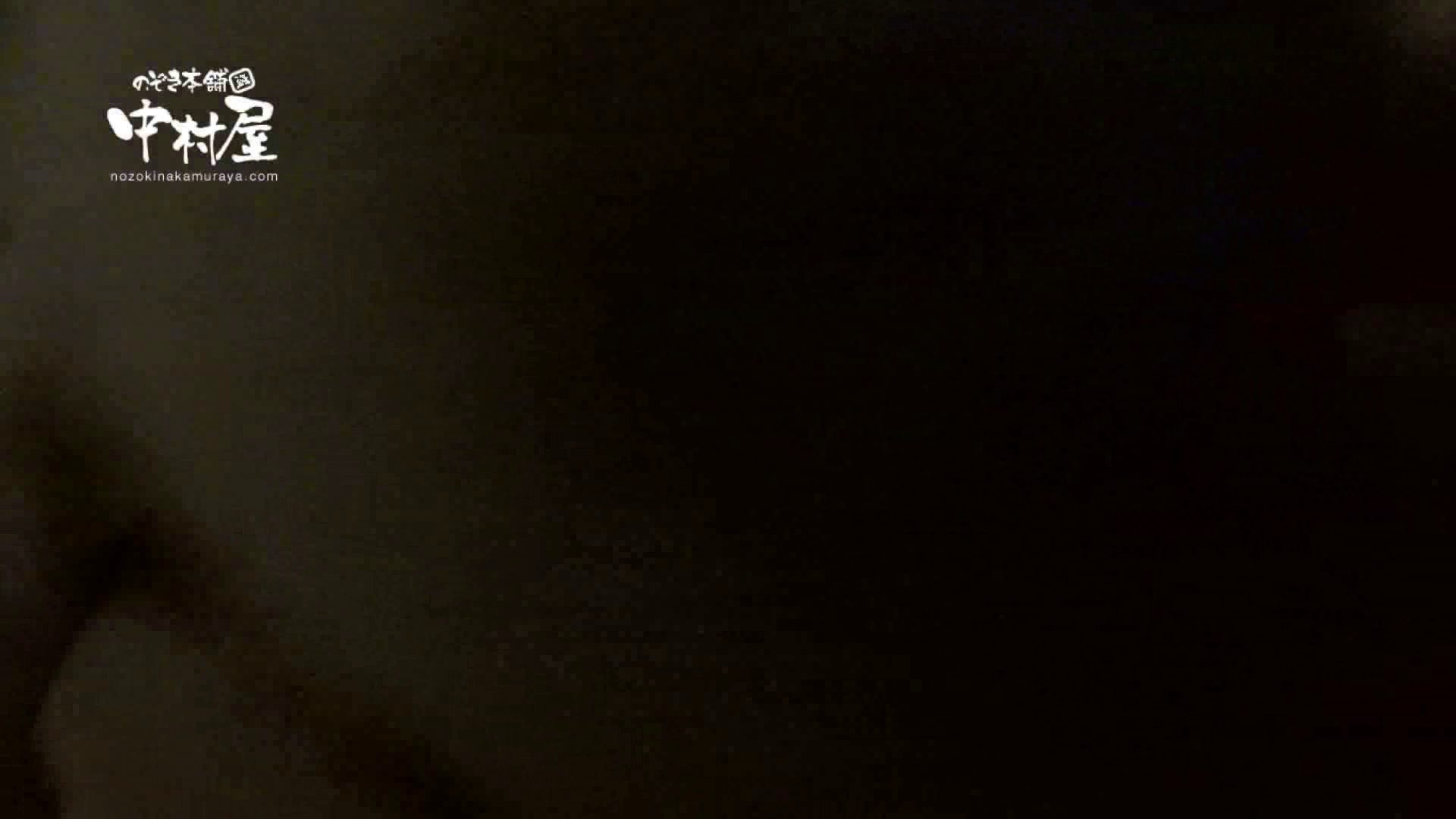 鬼畜 vol.05 誰にも言うなよ! はぃ… 前編 OLのエロ生活   鬼畜  55連発 27