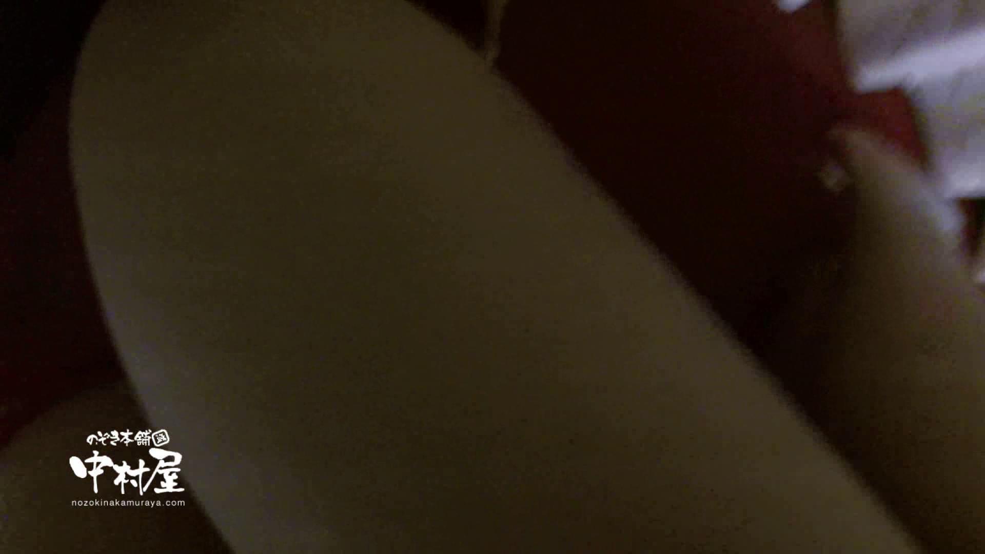 鬼畜 vol.05 誰にも言うなよ! はぃ… 前編 OLのエロ生活  55連発 46